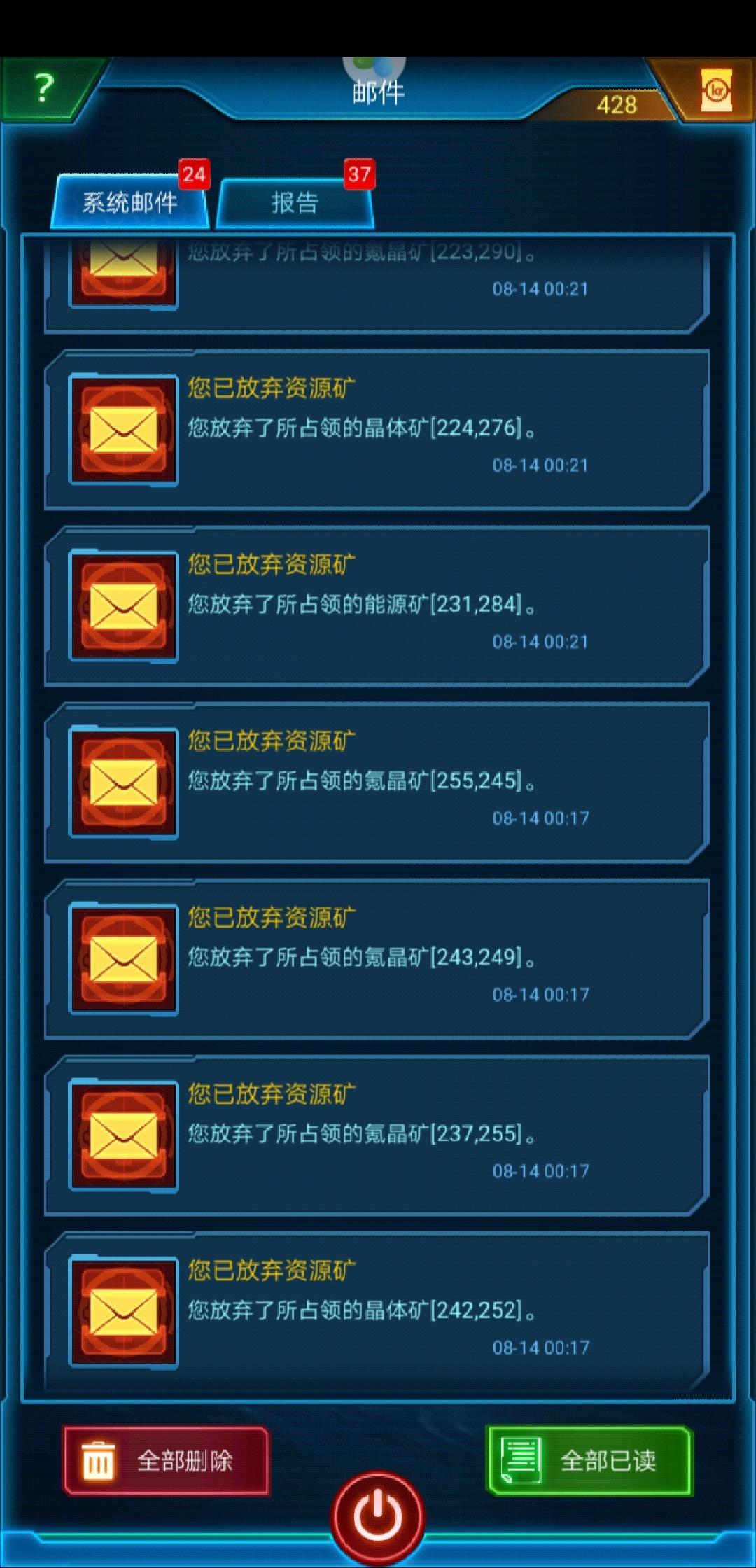 Screenshot_20180814-004035.jpg