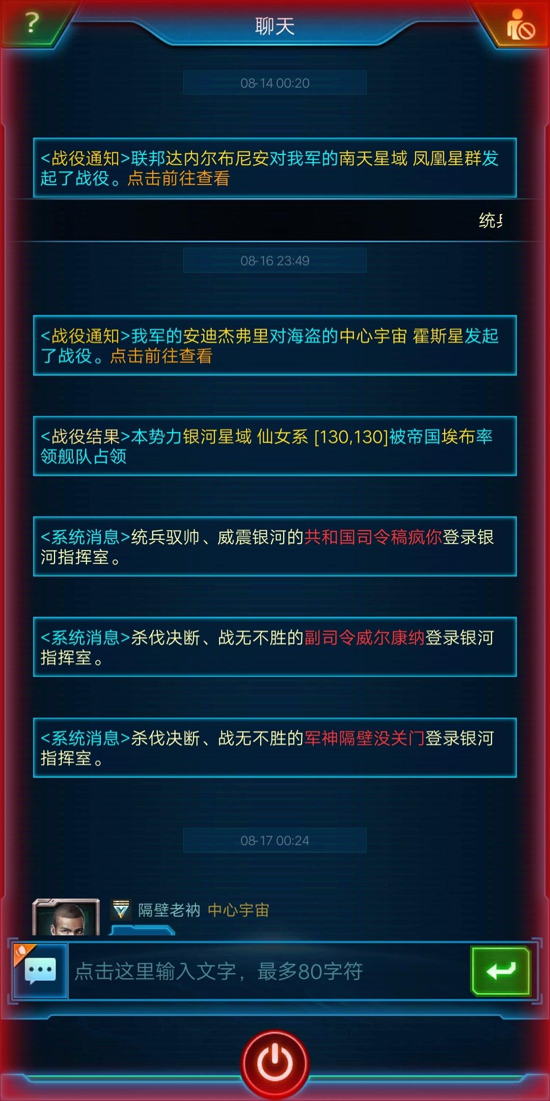 Screenshot_20180817_003301.jpg