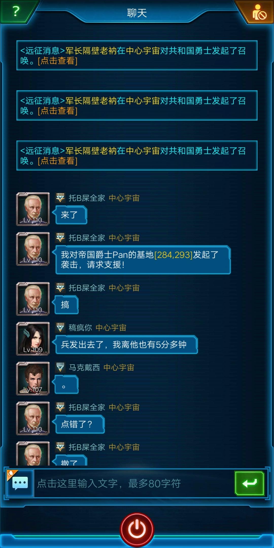 Screenshot_20180817_004329.jpg