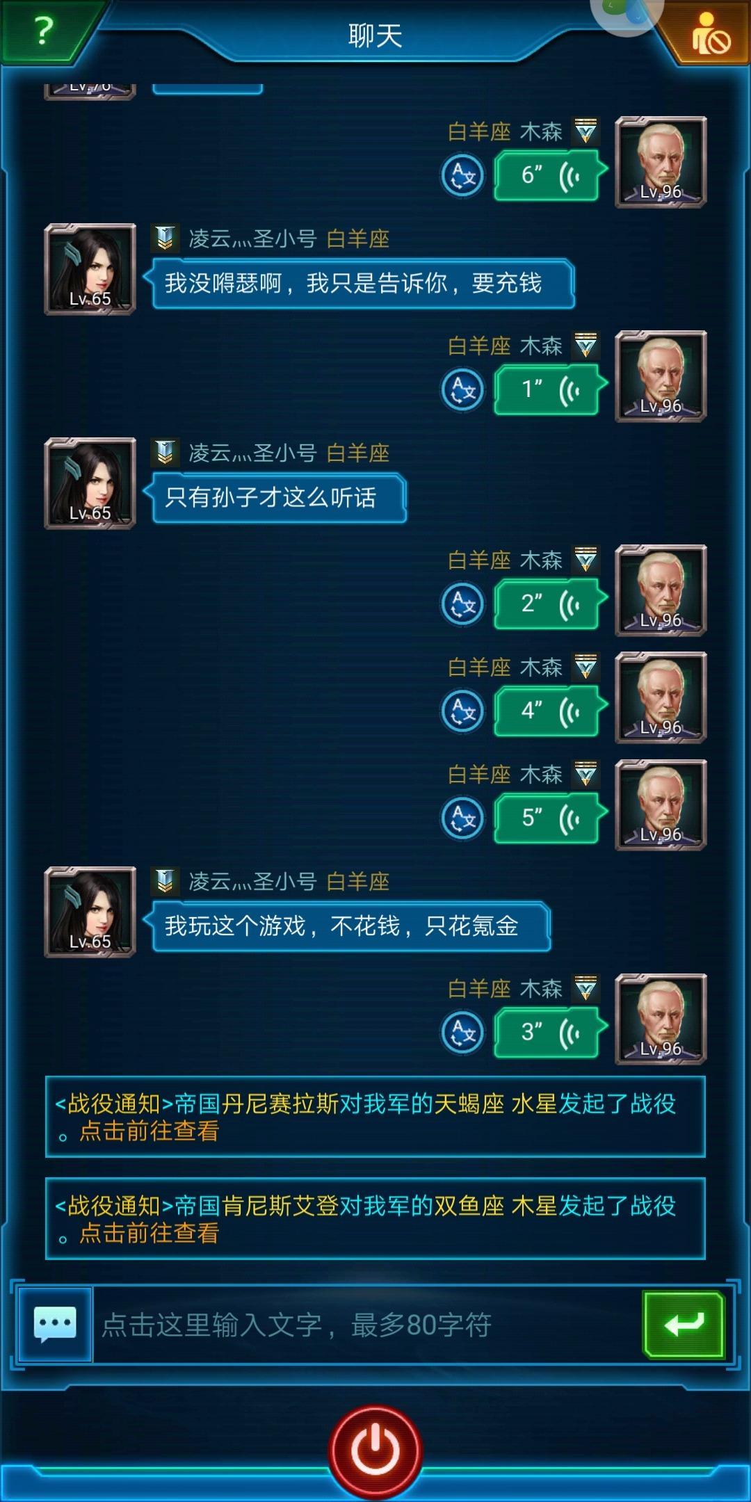 Screenshot_20180820-180255.jpg
