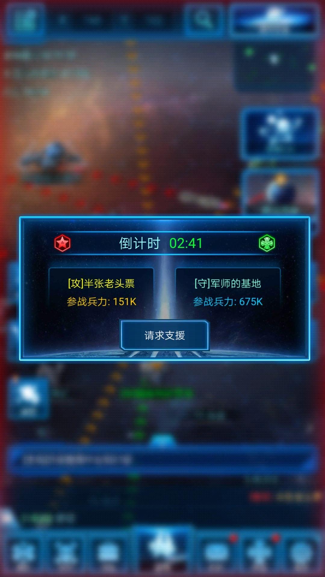 Screenshot_20180820-205838.jpg