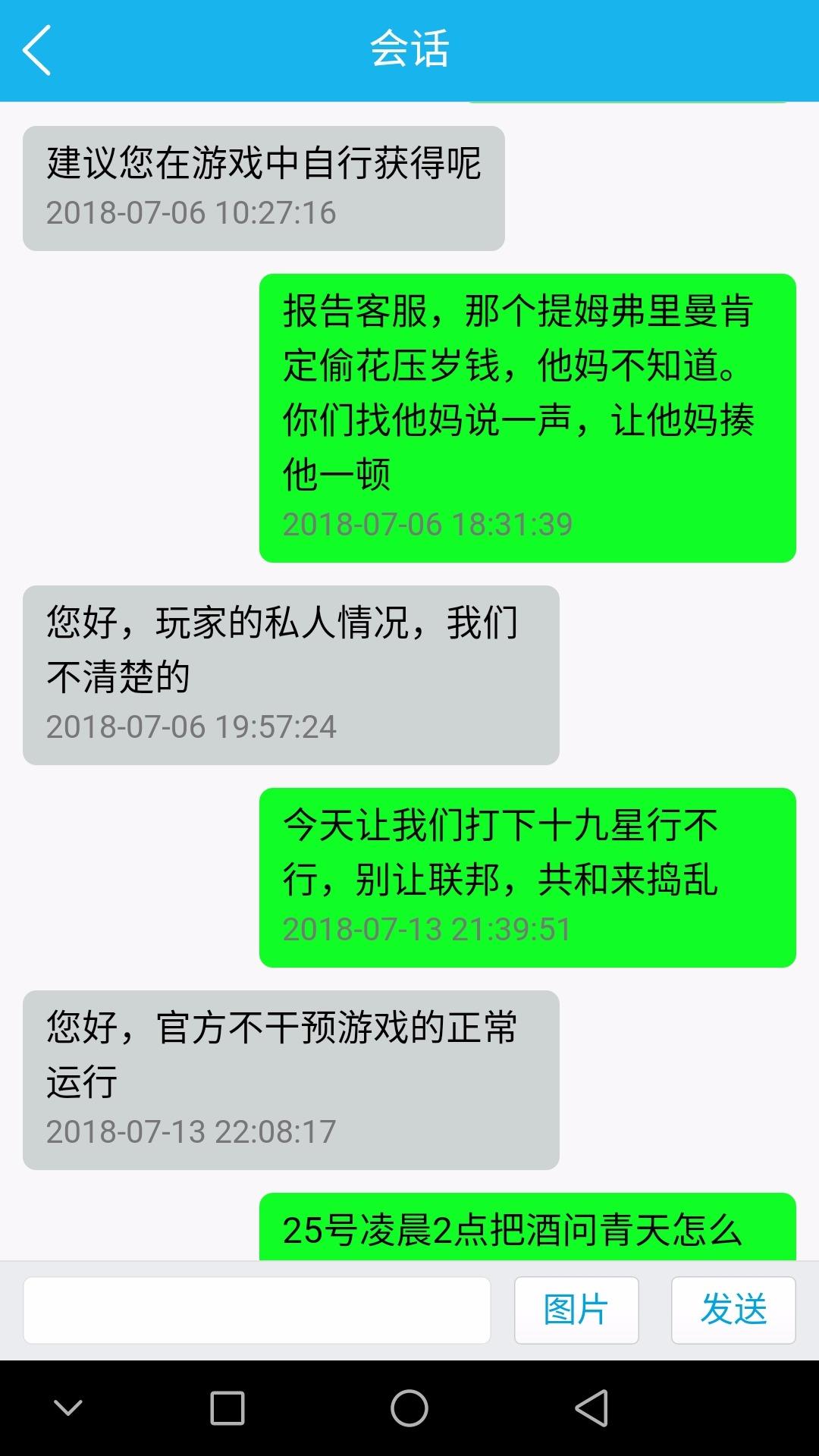 Screenshot_20180824-205530.jpg