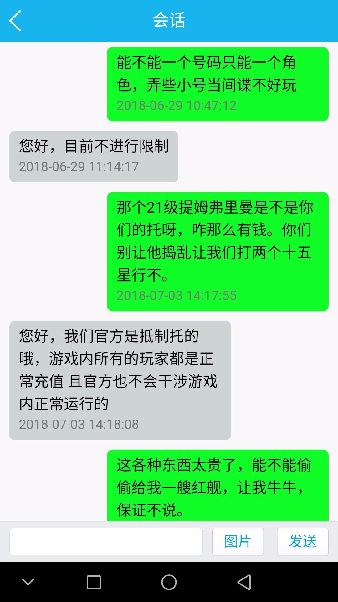 Screenshot_20180824-205402.jpg