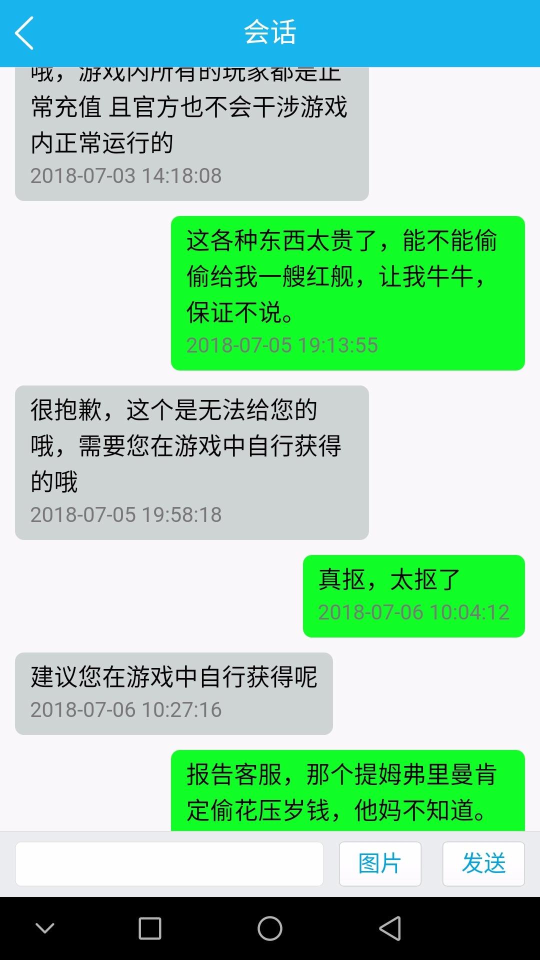 Screenshot_20180824-205440.jpg