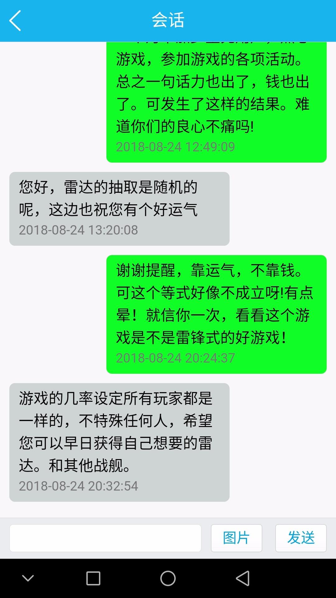 Screenshot_20180824-205639.jpg