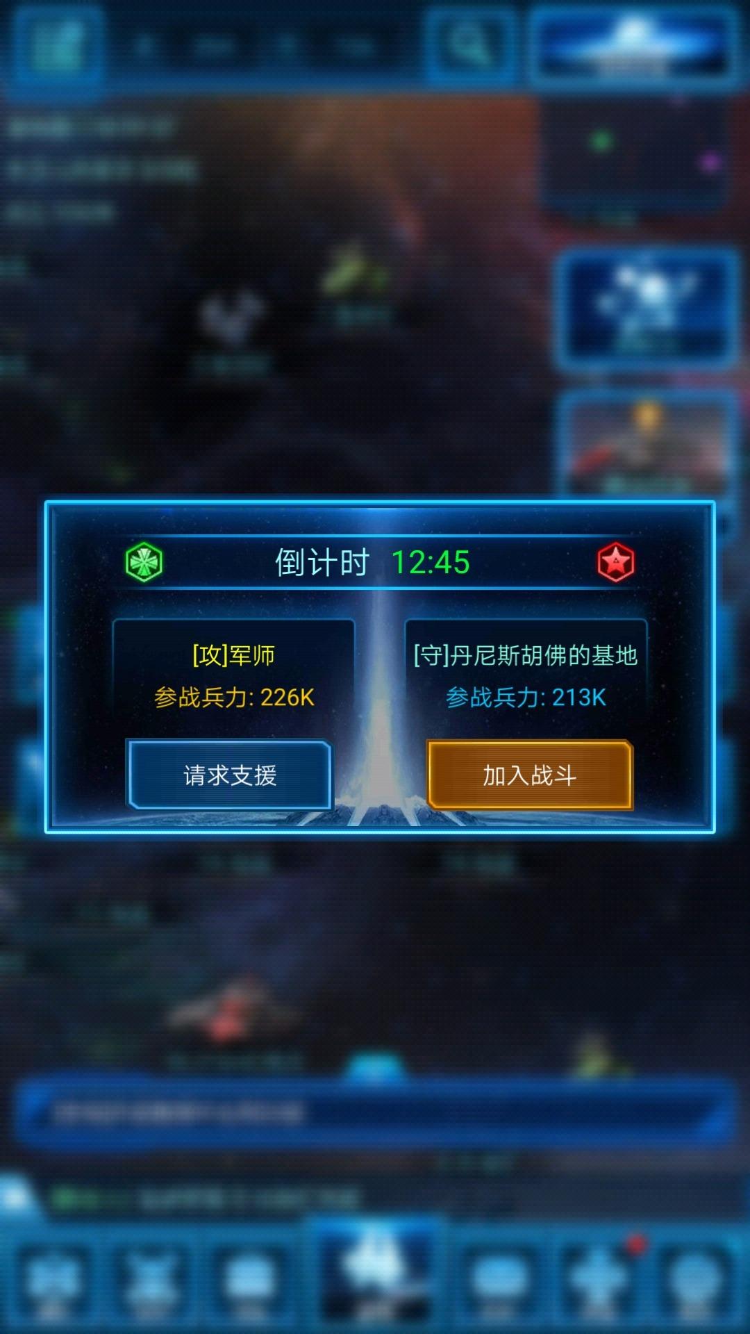 Screenshot_20180826-003234.jpg