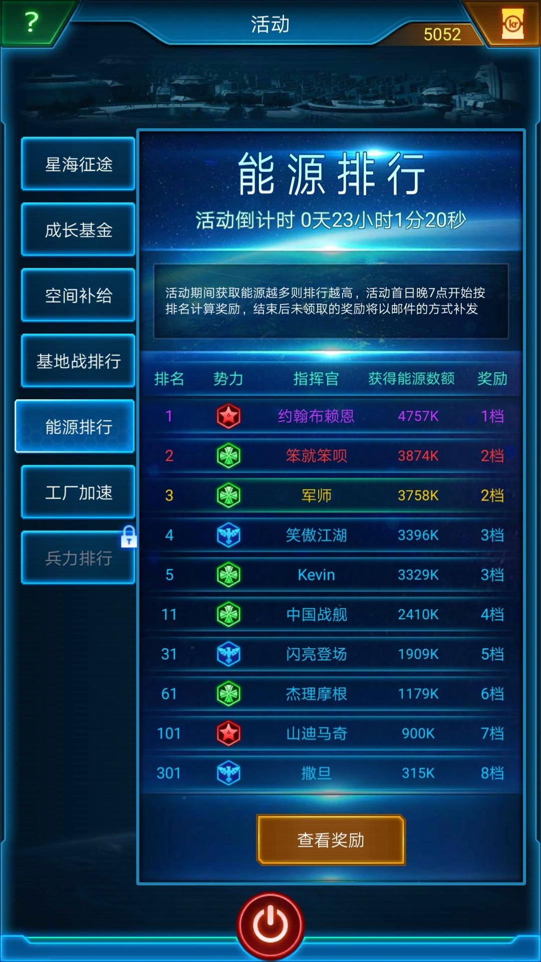 Screenshot_20180826-005739.jpg