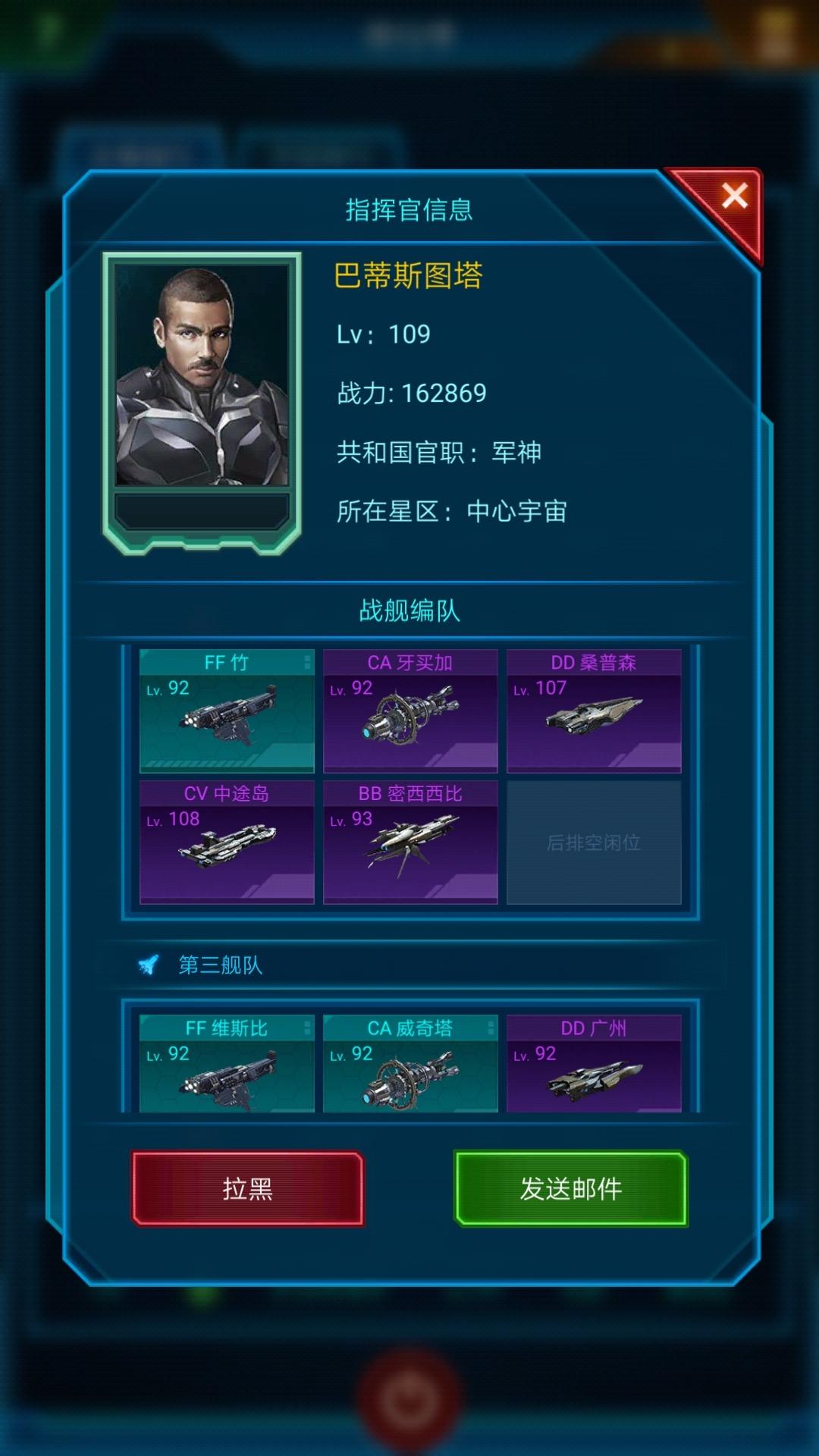 Screenshot_20180826-141136.jpg