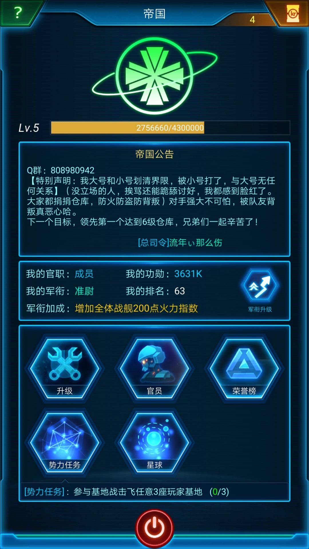 Screenshot_20180826-141451.jpg