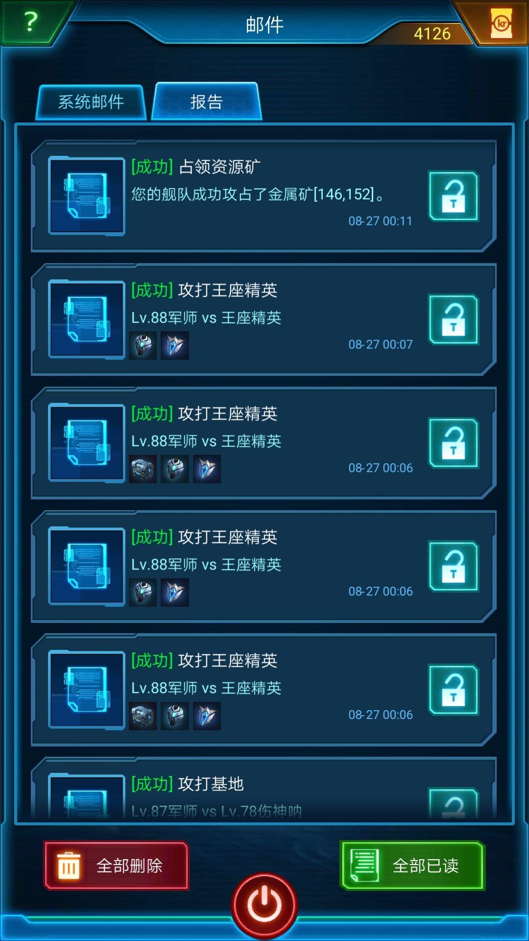 Screenshot_20180827-001242.jpg