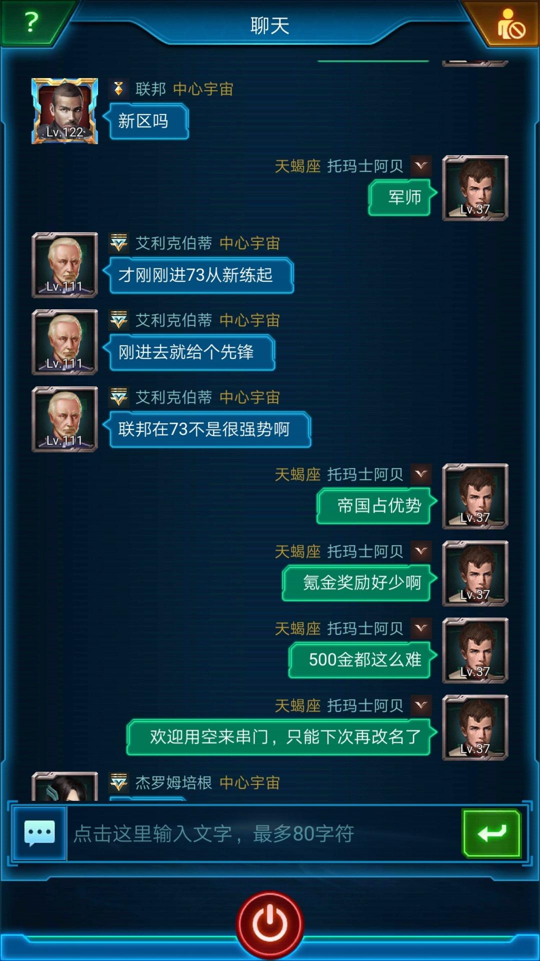 Screenshot_20180831-183122.jpg