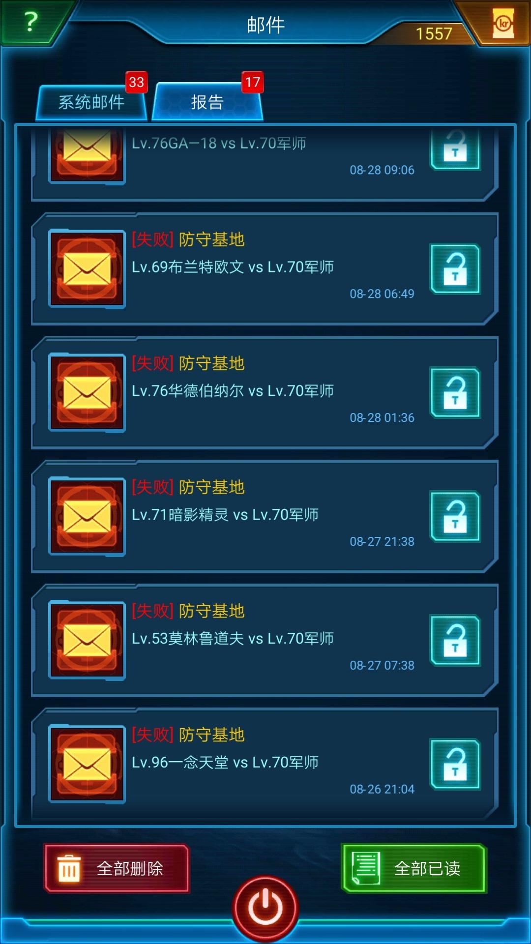 Screenshot_20180831-191853.jpg