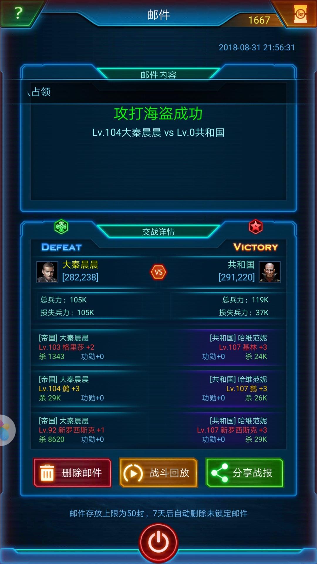 Screenshot_20180831-215800.jpg