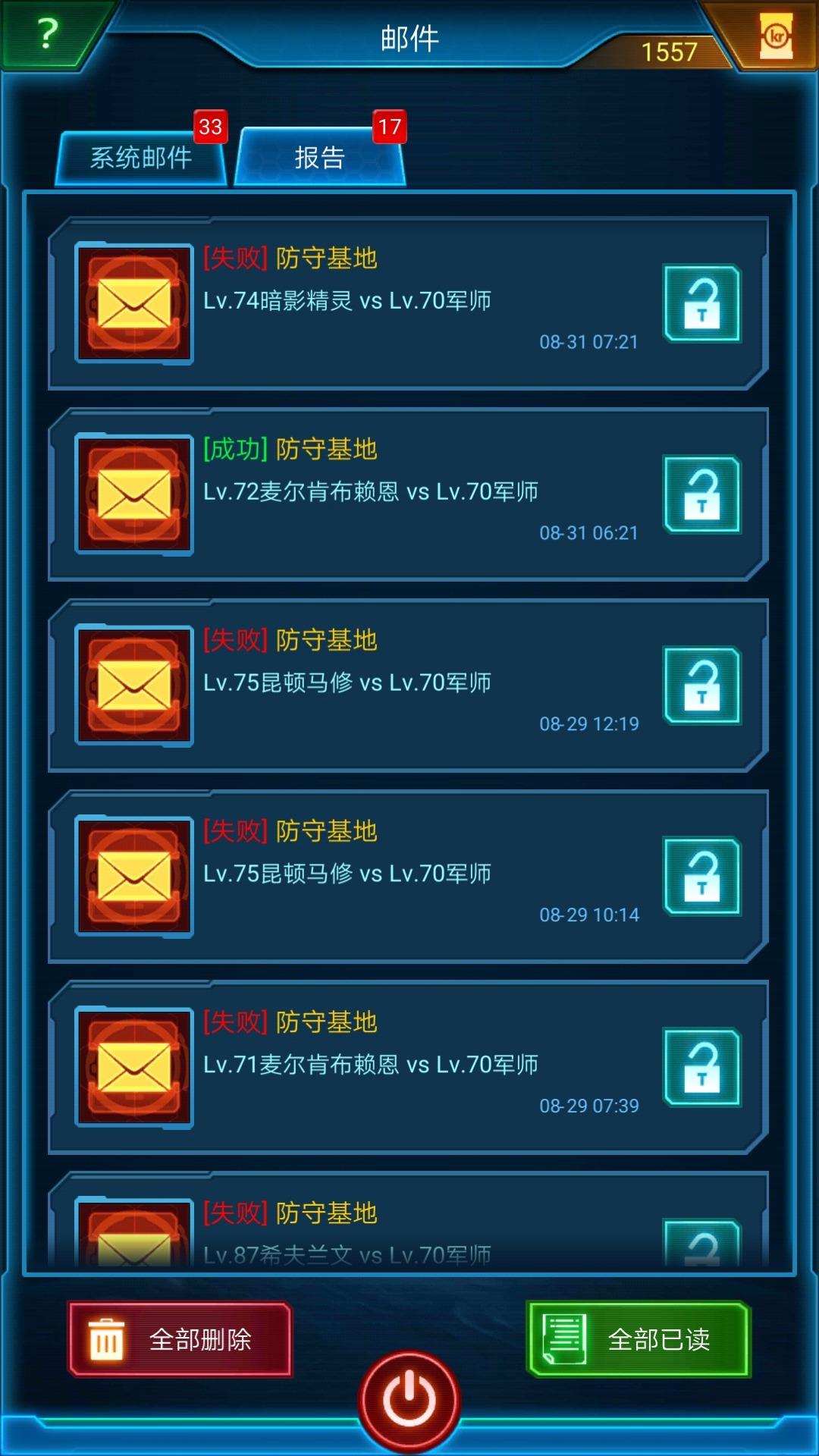 Screenshot_20180831-191812.jpg