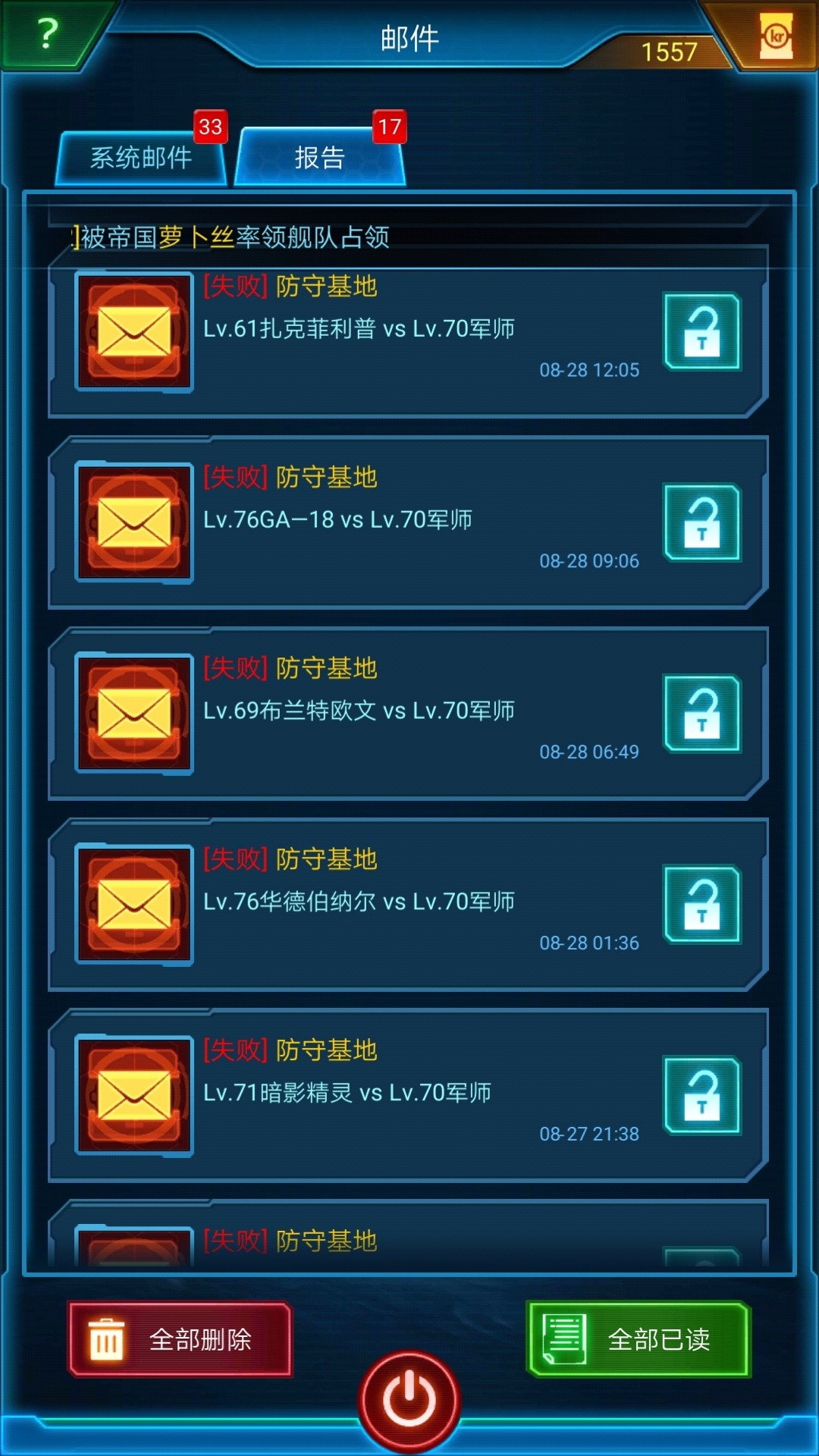 Screenshot_20180831-191846.jpg