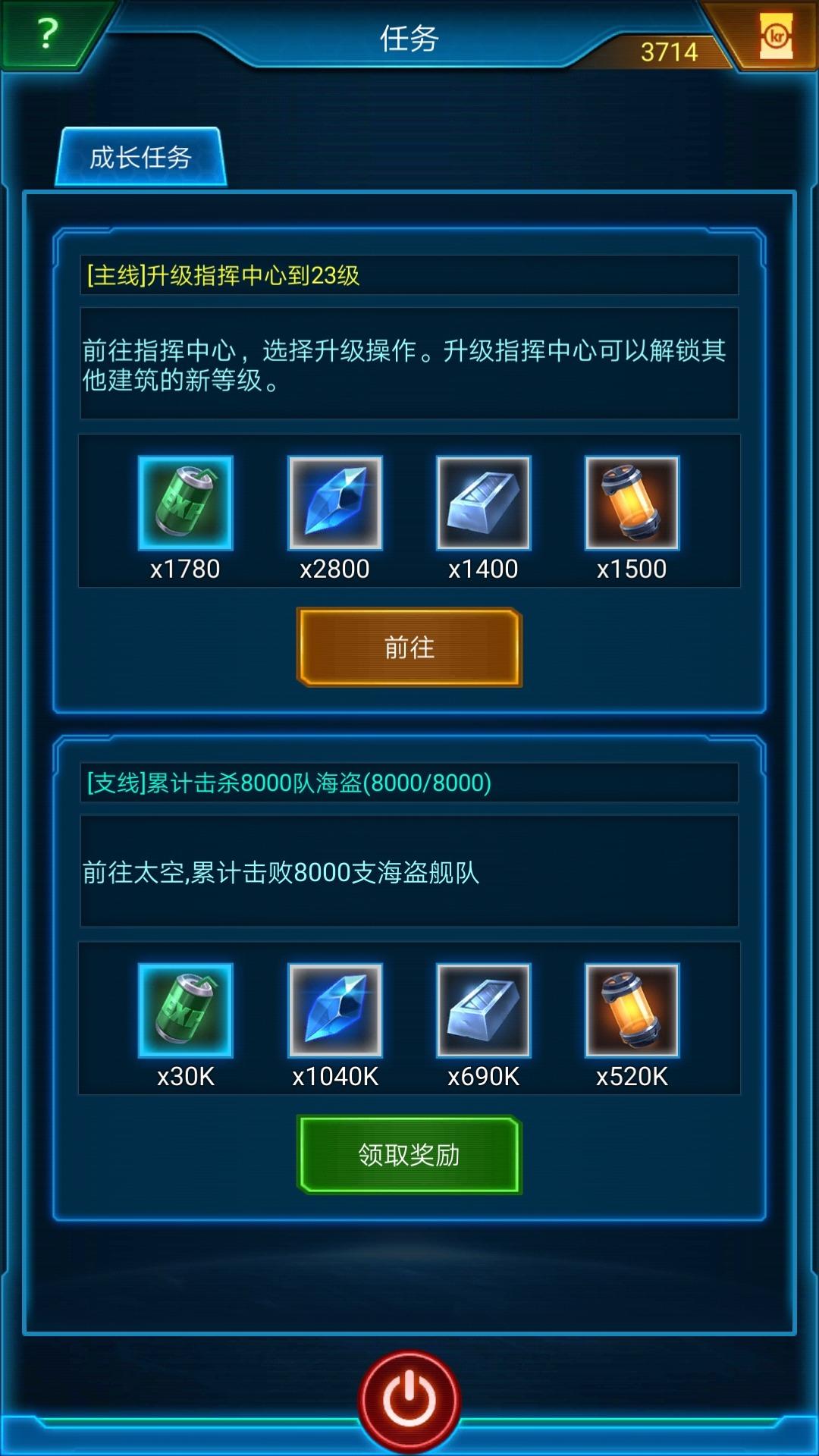 Screenshot_20180901-153810.jpg