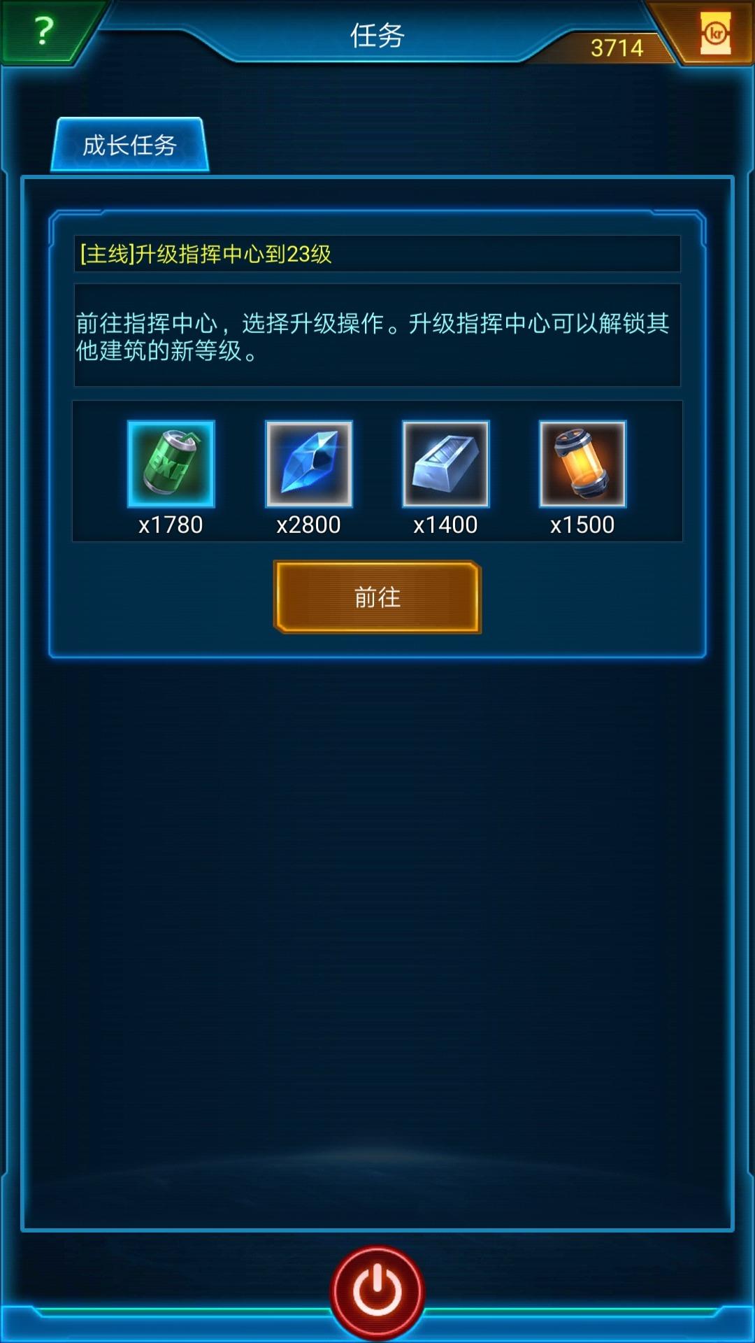 Screenshot_20180901-153832.jpg