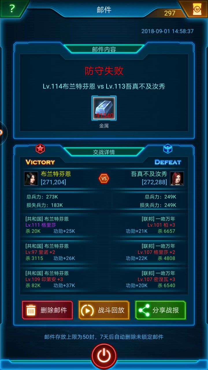 Screenshot_2018-09-01-15-08-56-40.png