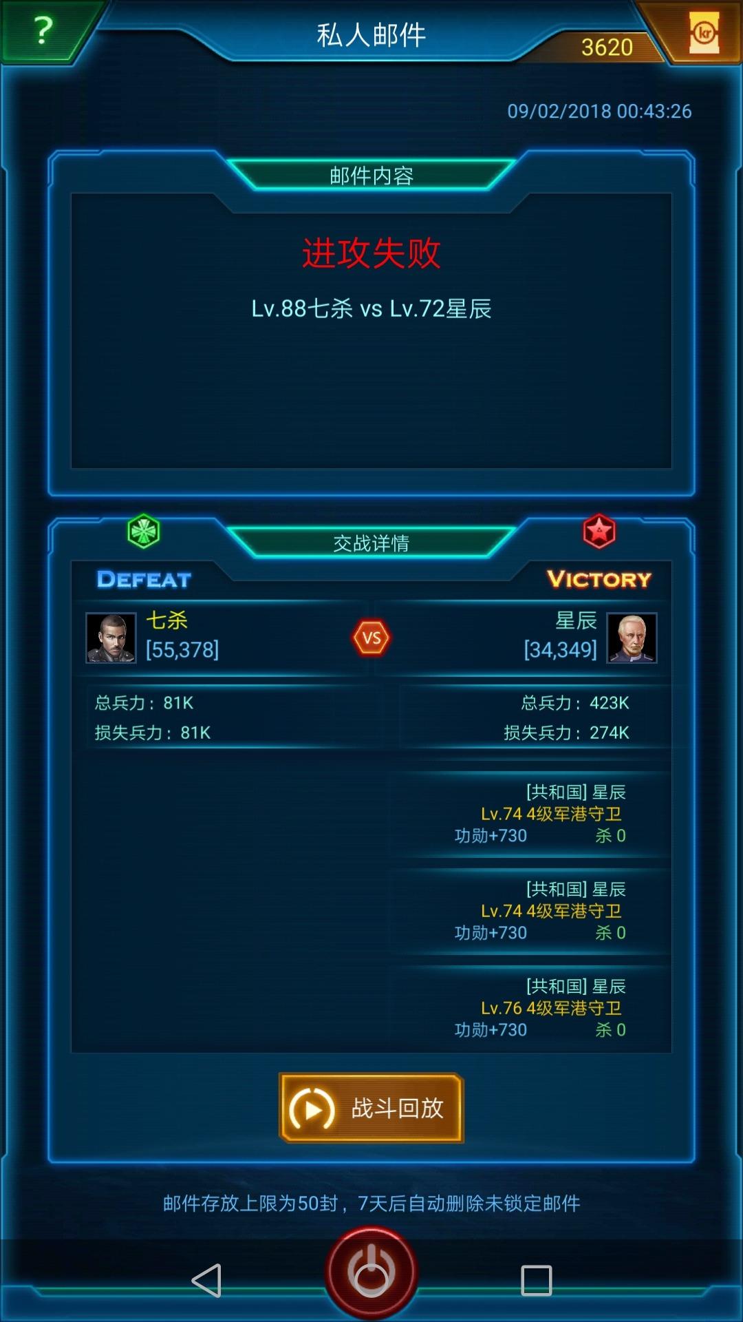Screenshot_20180902-004518.jpg