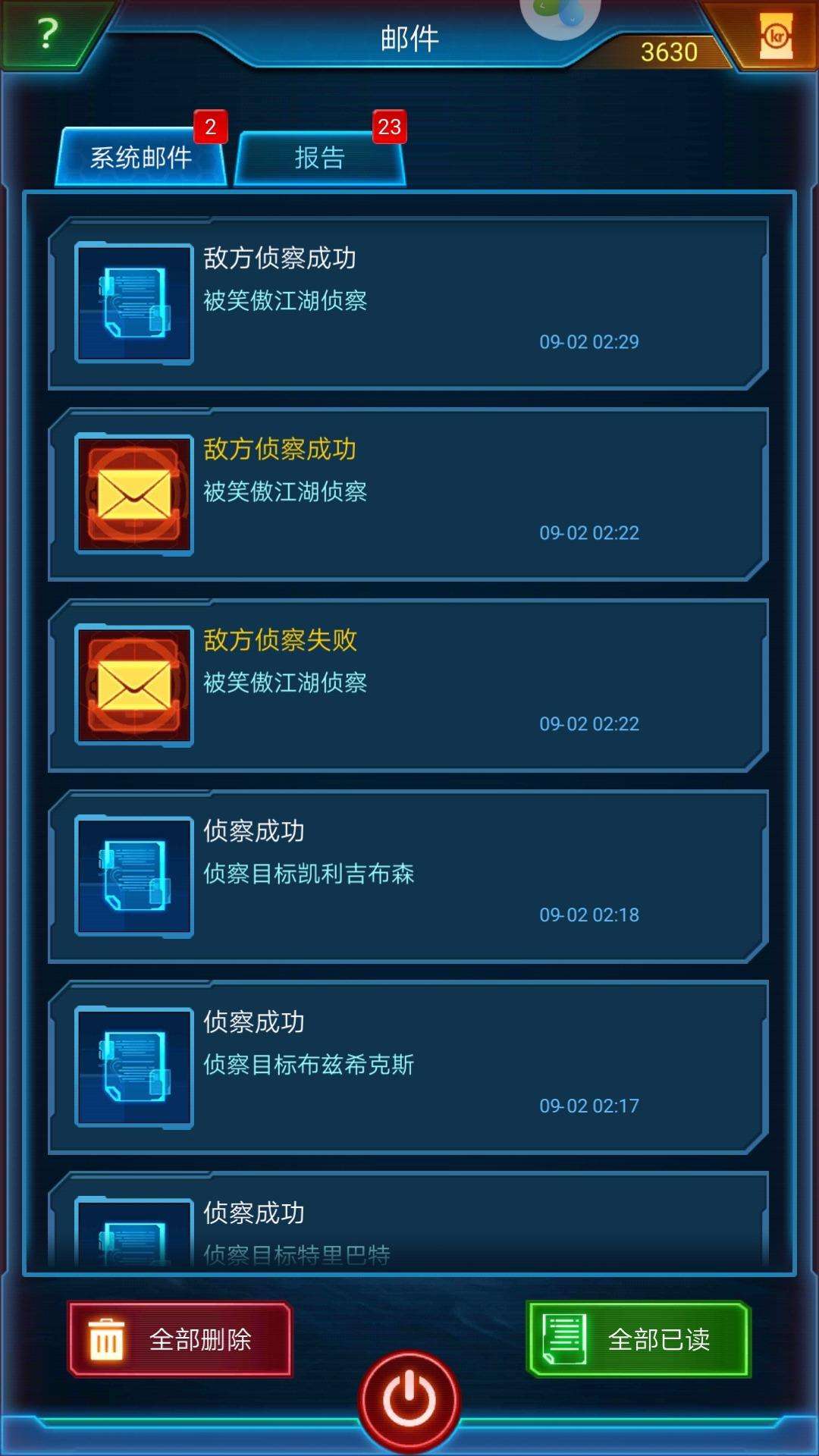Screenshot_20180902-024511.jpg