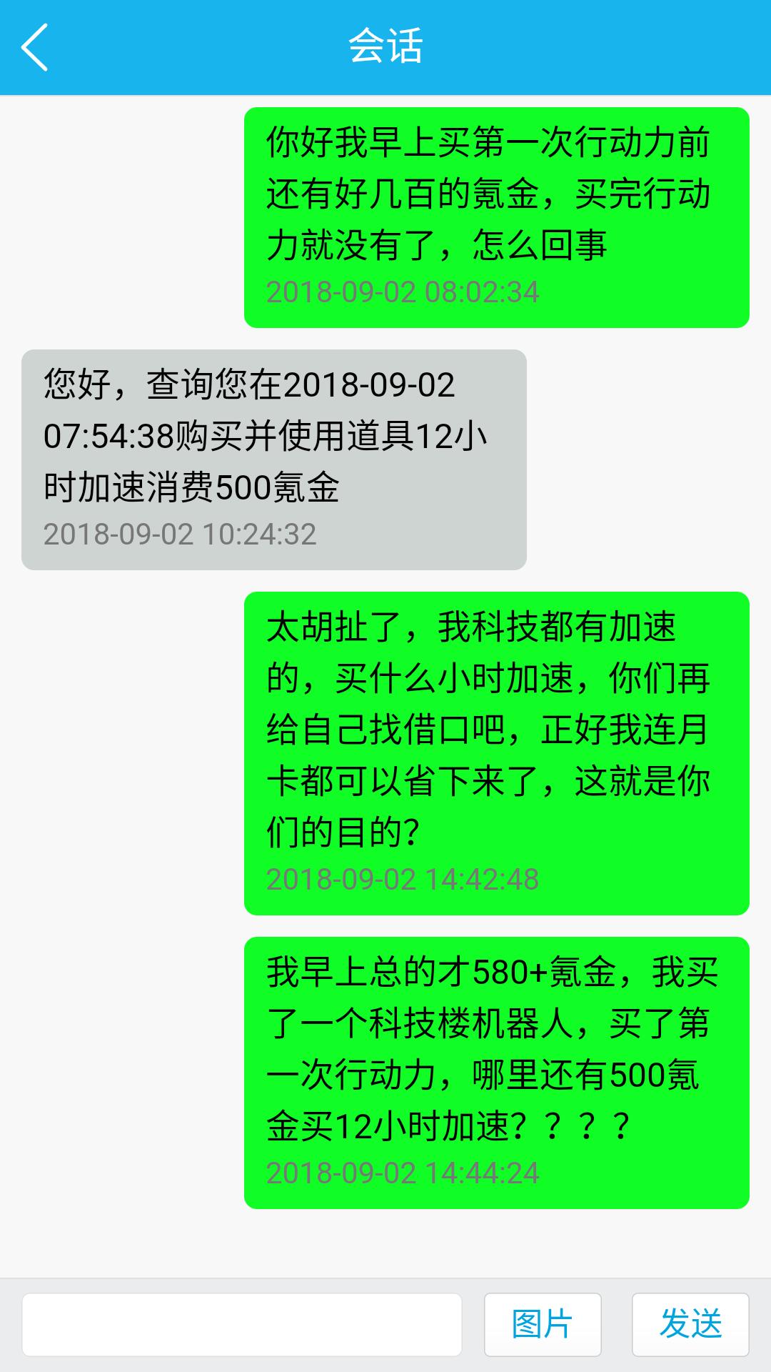 Screenshot_2018-09-02-14-44-45.png