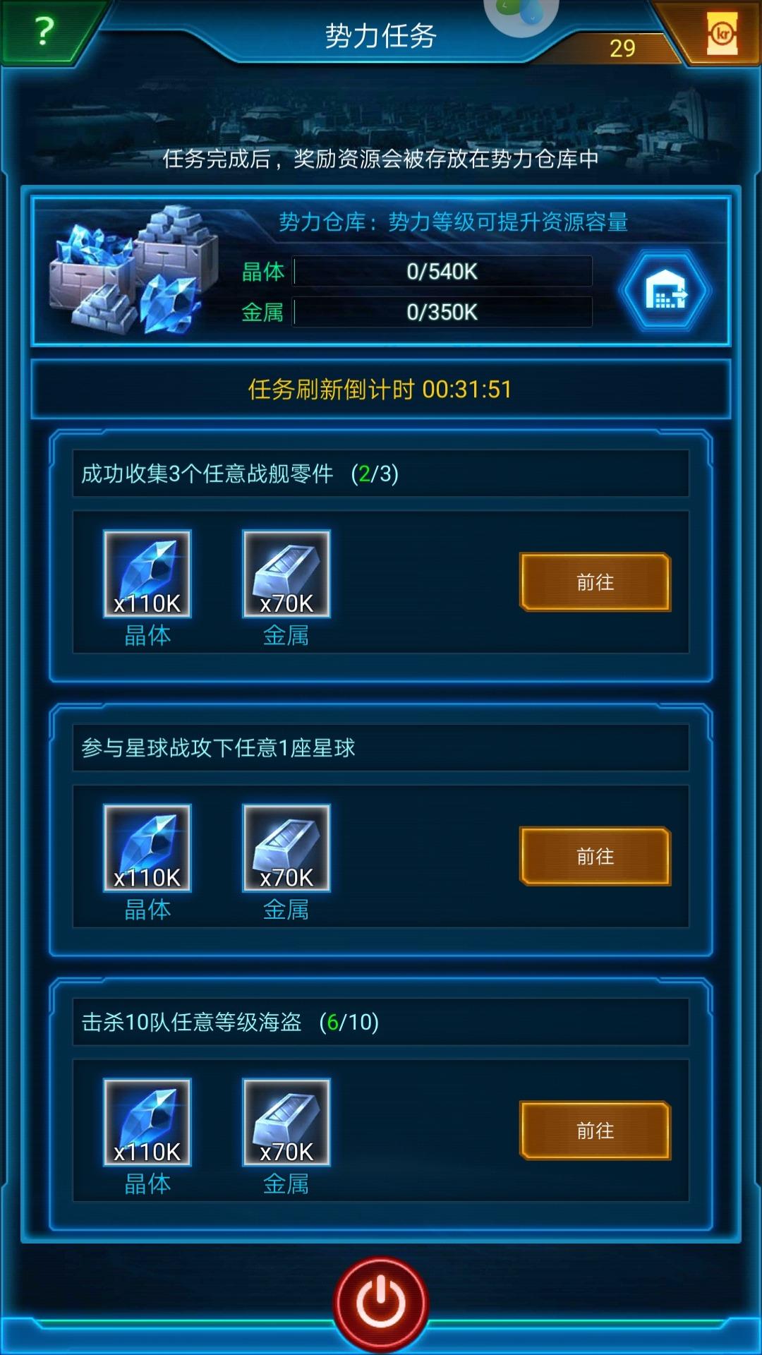Screenshot_20180902-172809.jpg