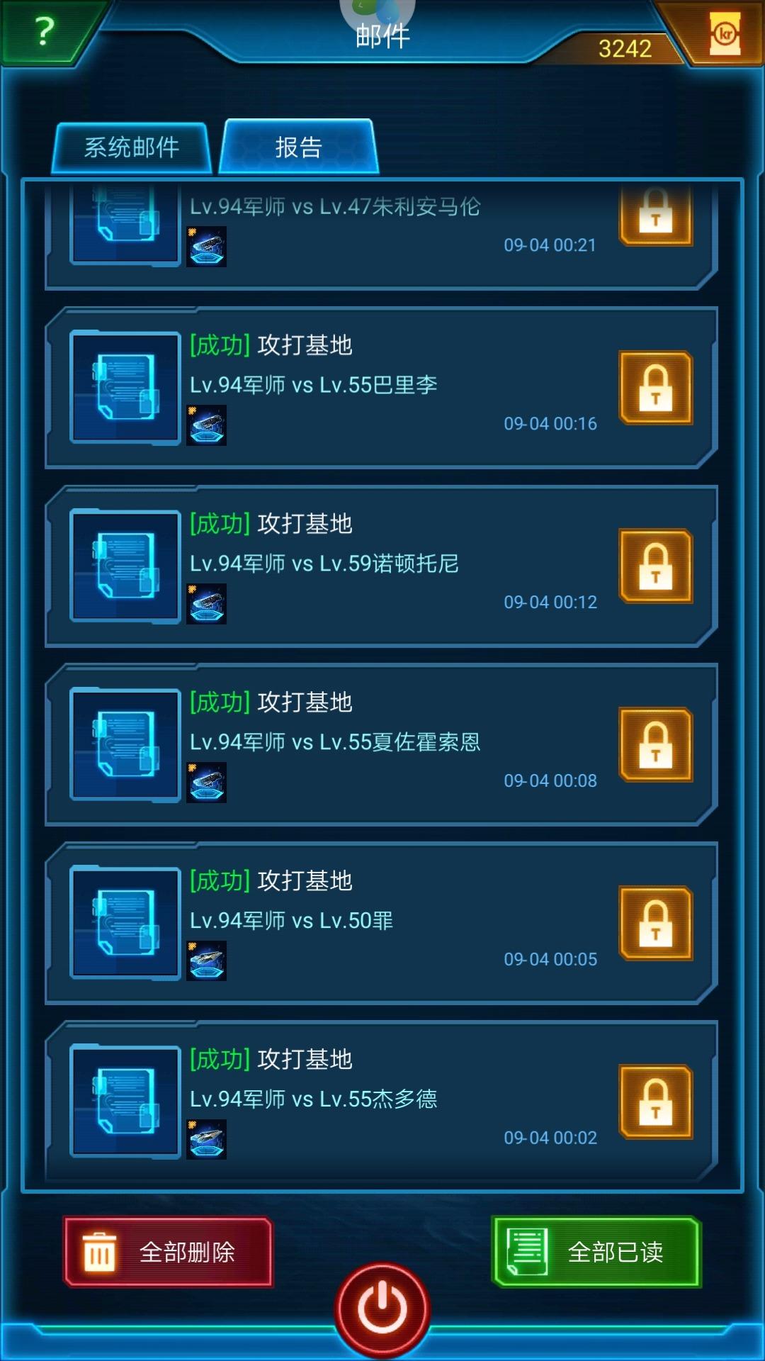 Screenshot_20180904-003538.jpg