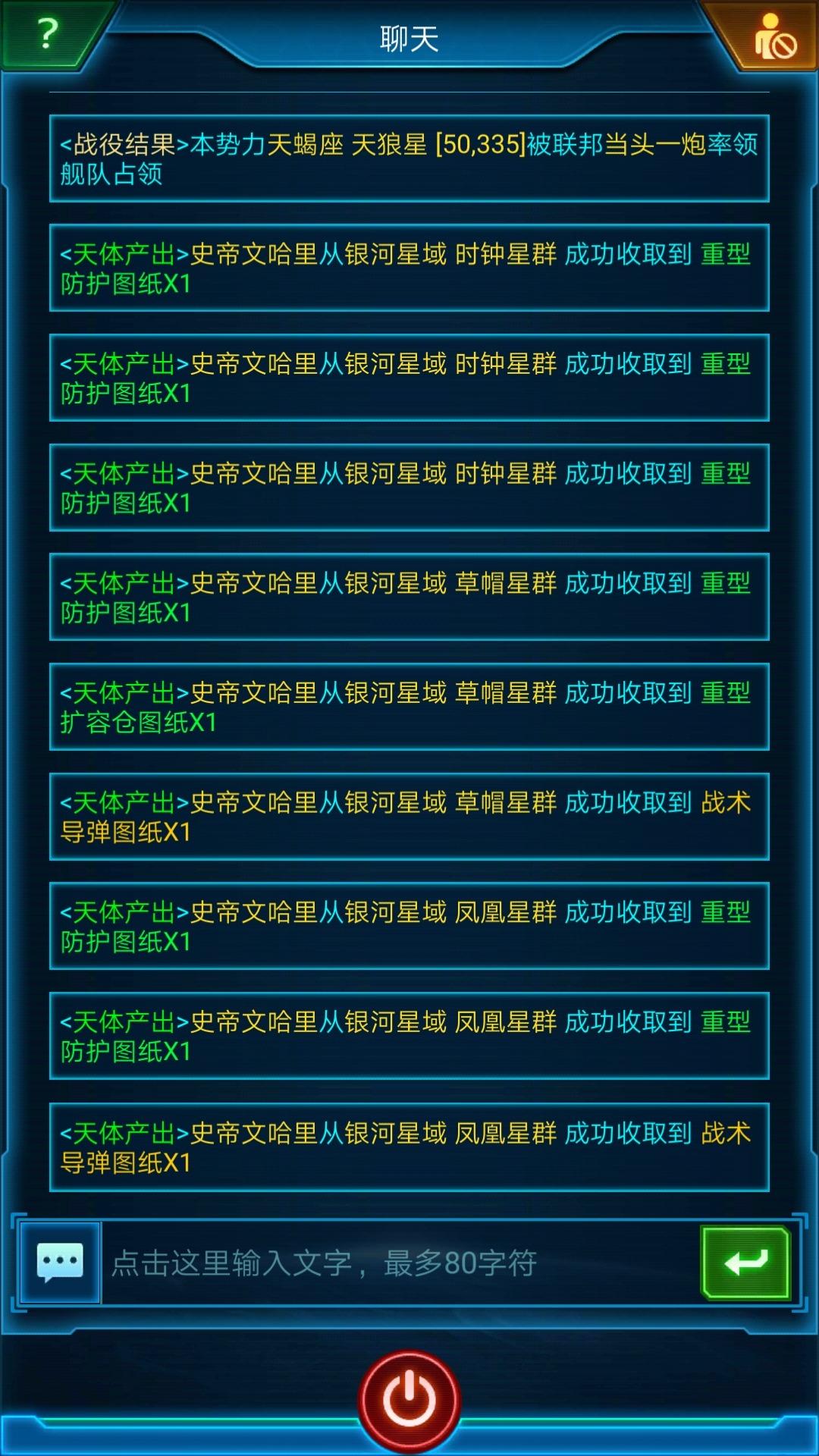 Screenshot_20180906-021649.jpg