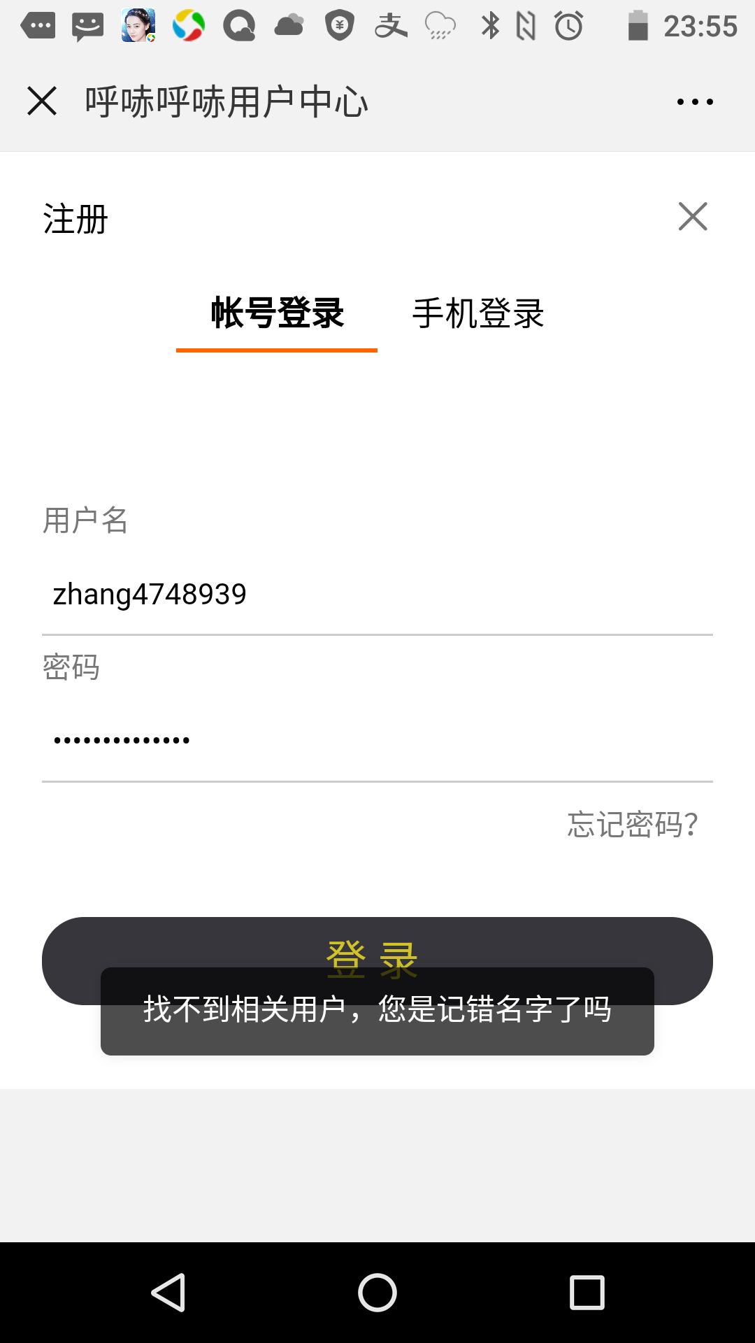 Screenshot_20180909-235600.png