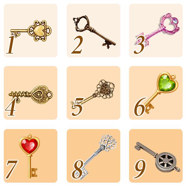 9-6-钥匙九宫格.png