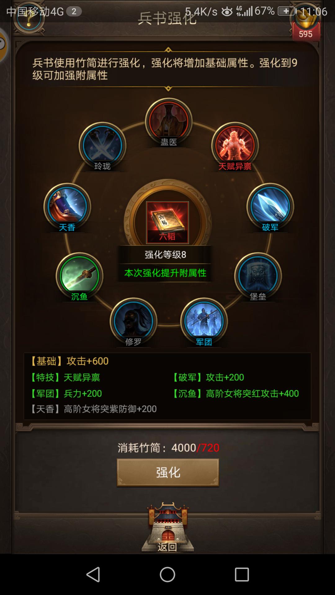 Screenshot_20180911-110658.png