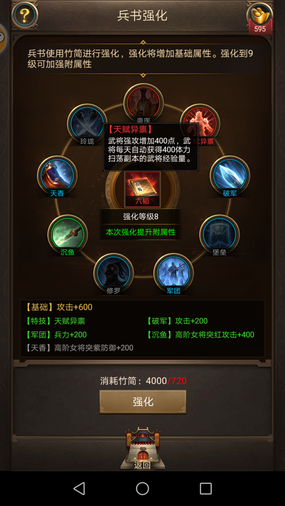 Screenshot_20180911-110936.png