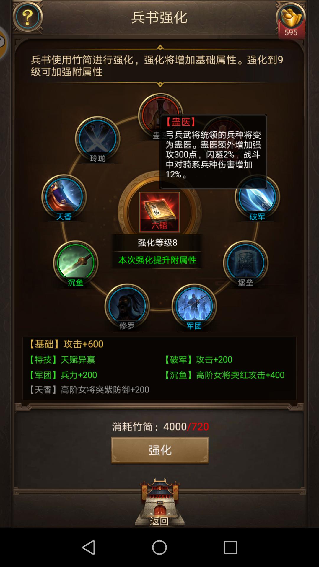 Screenshot_20180911-110947.png