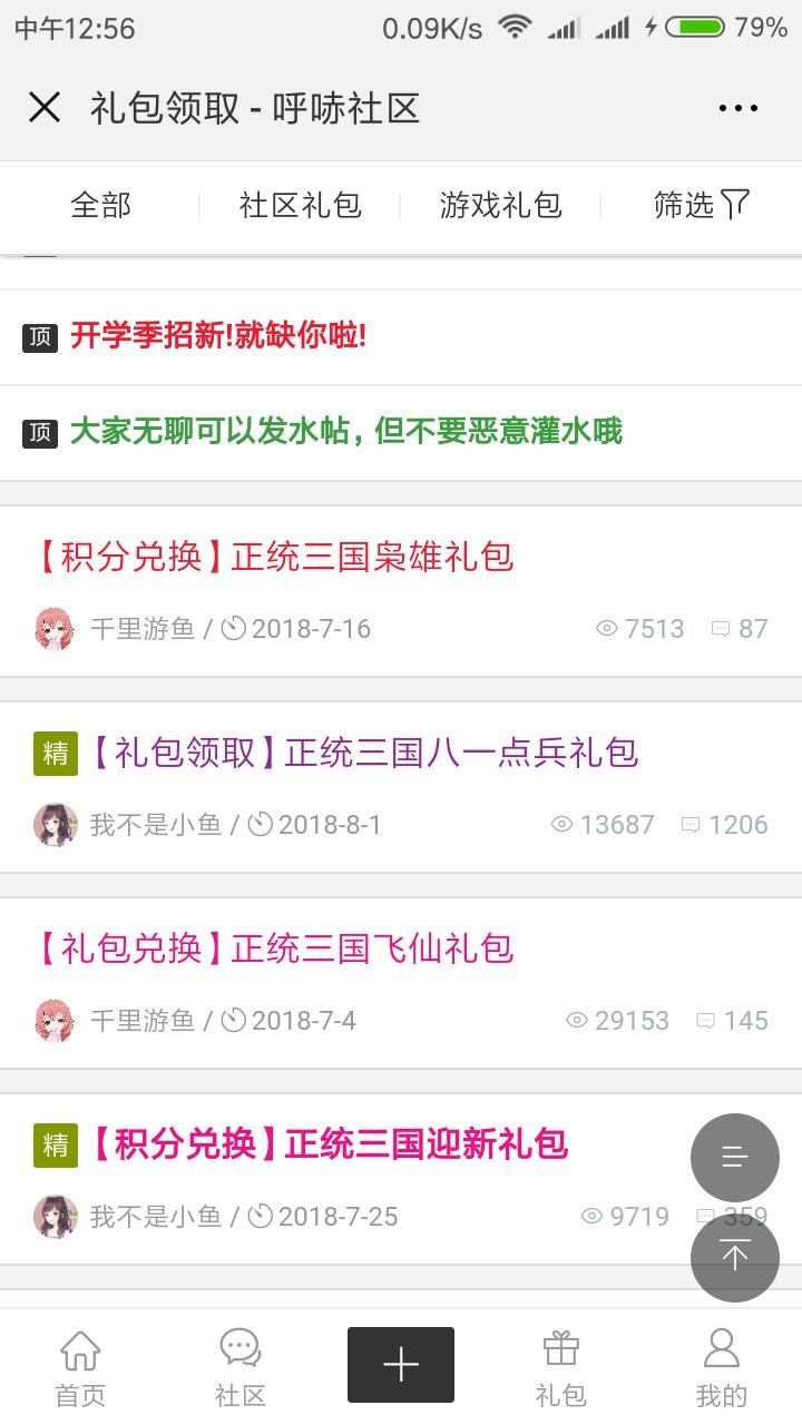 Screenshot_2018-09-12-12-56-48-505_com.tencent.mm.png