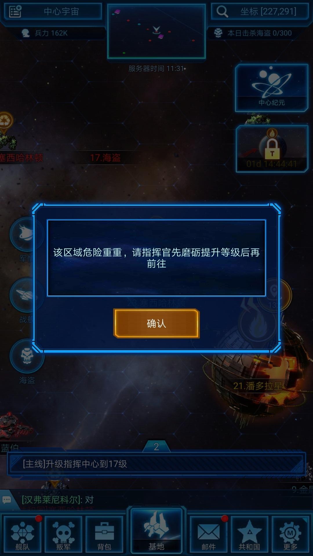 Screenshot_20180915-113119.jpg
