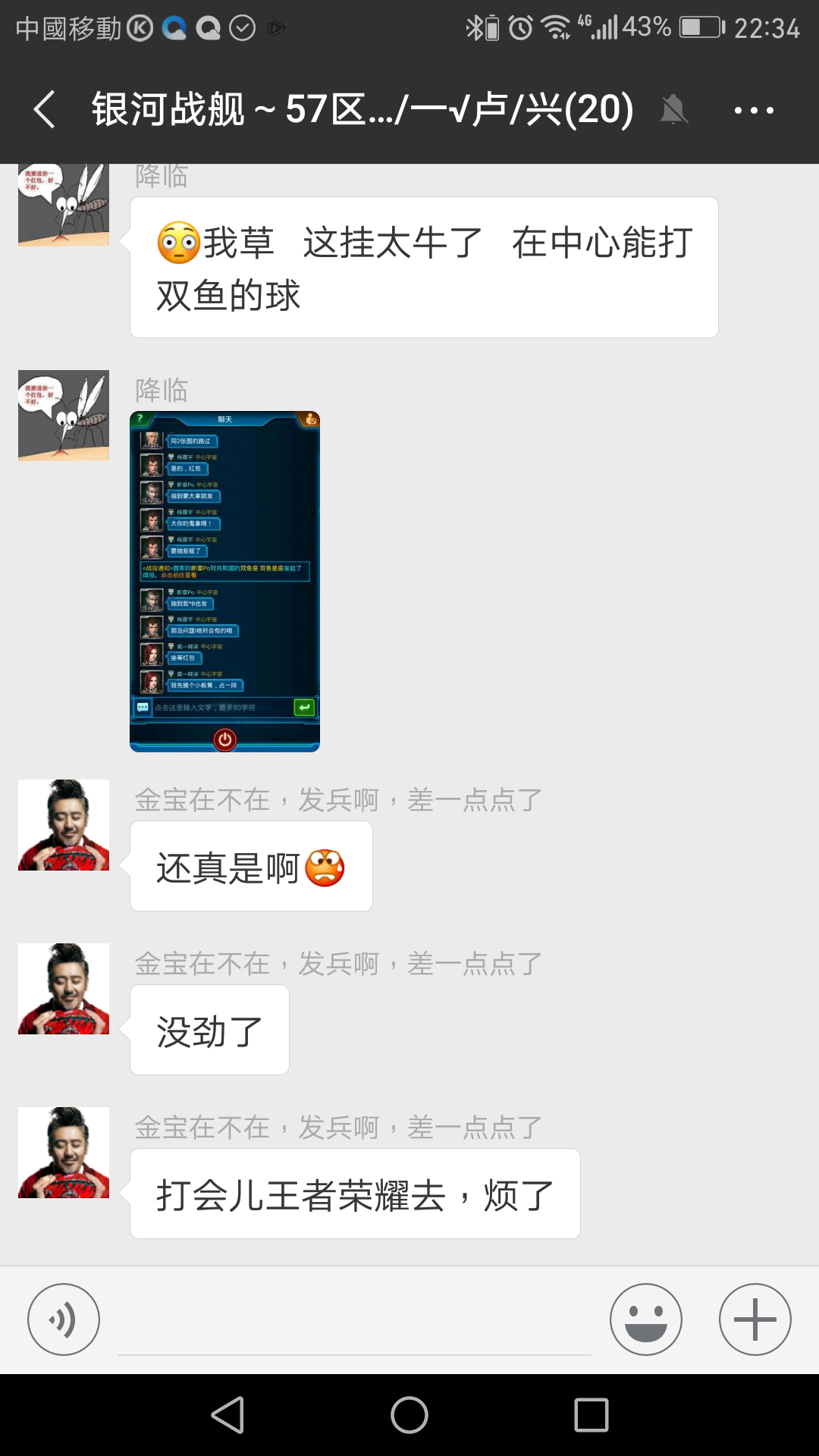 Screenshot_20180915-223437.png