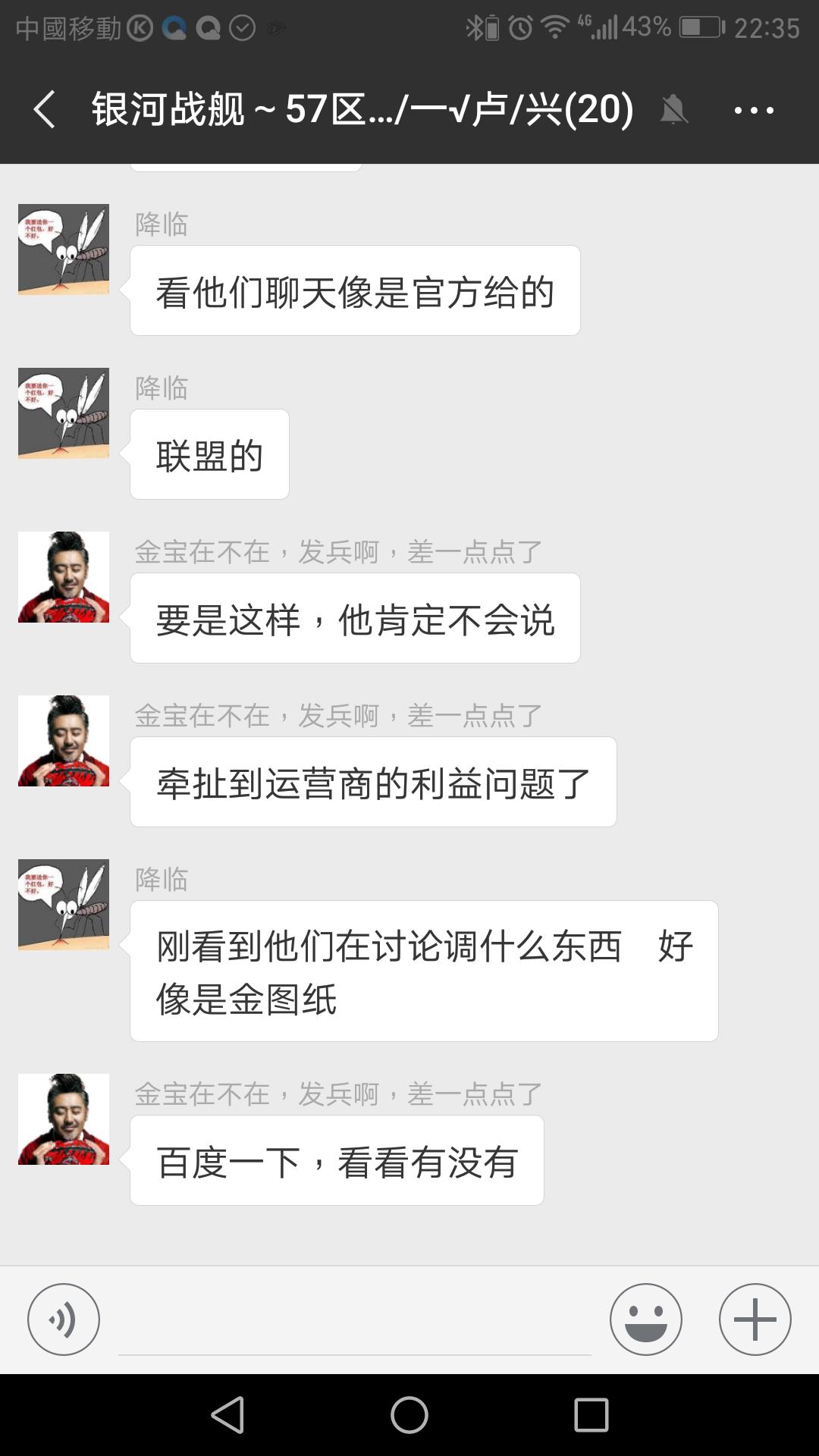 Screenshot_20180915-223511.png