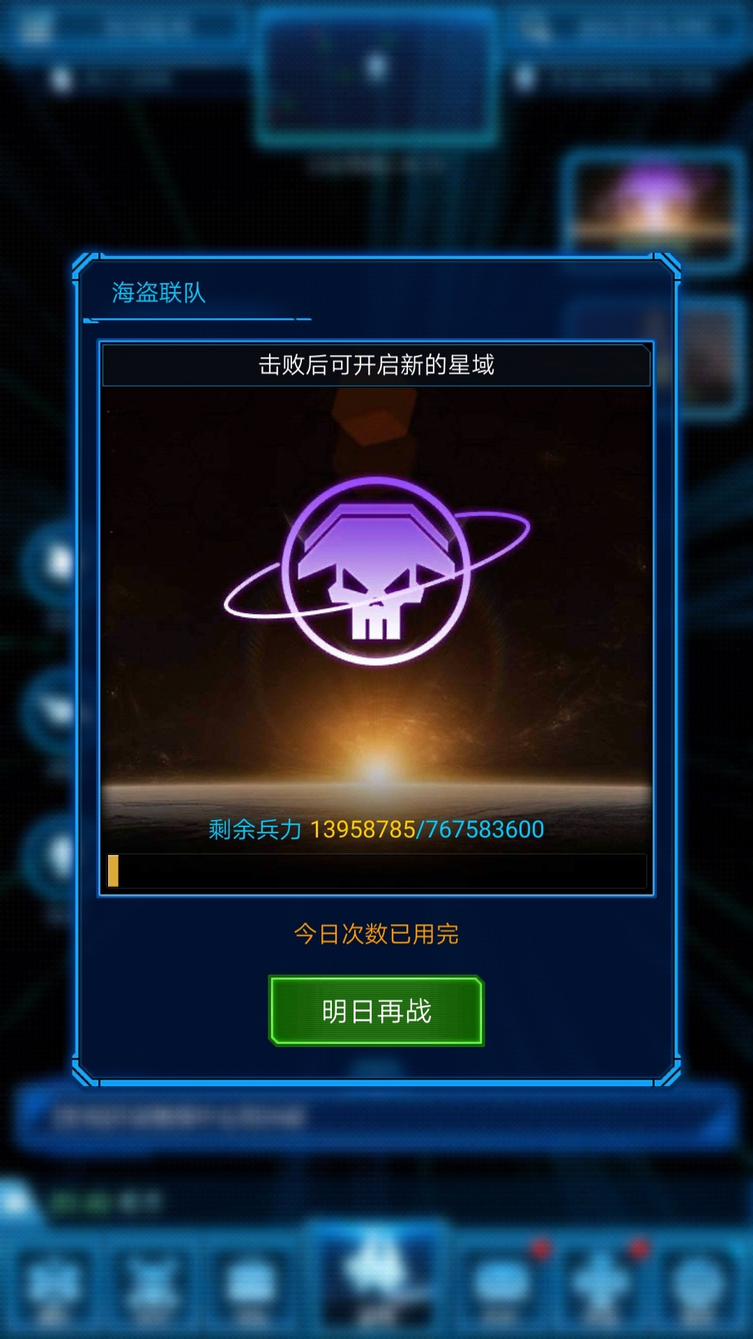 Screenshot_20180917-005947.jpg