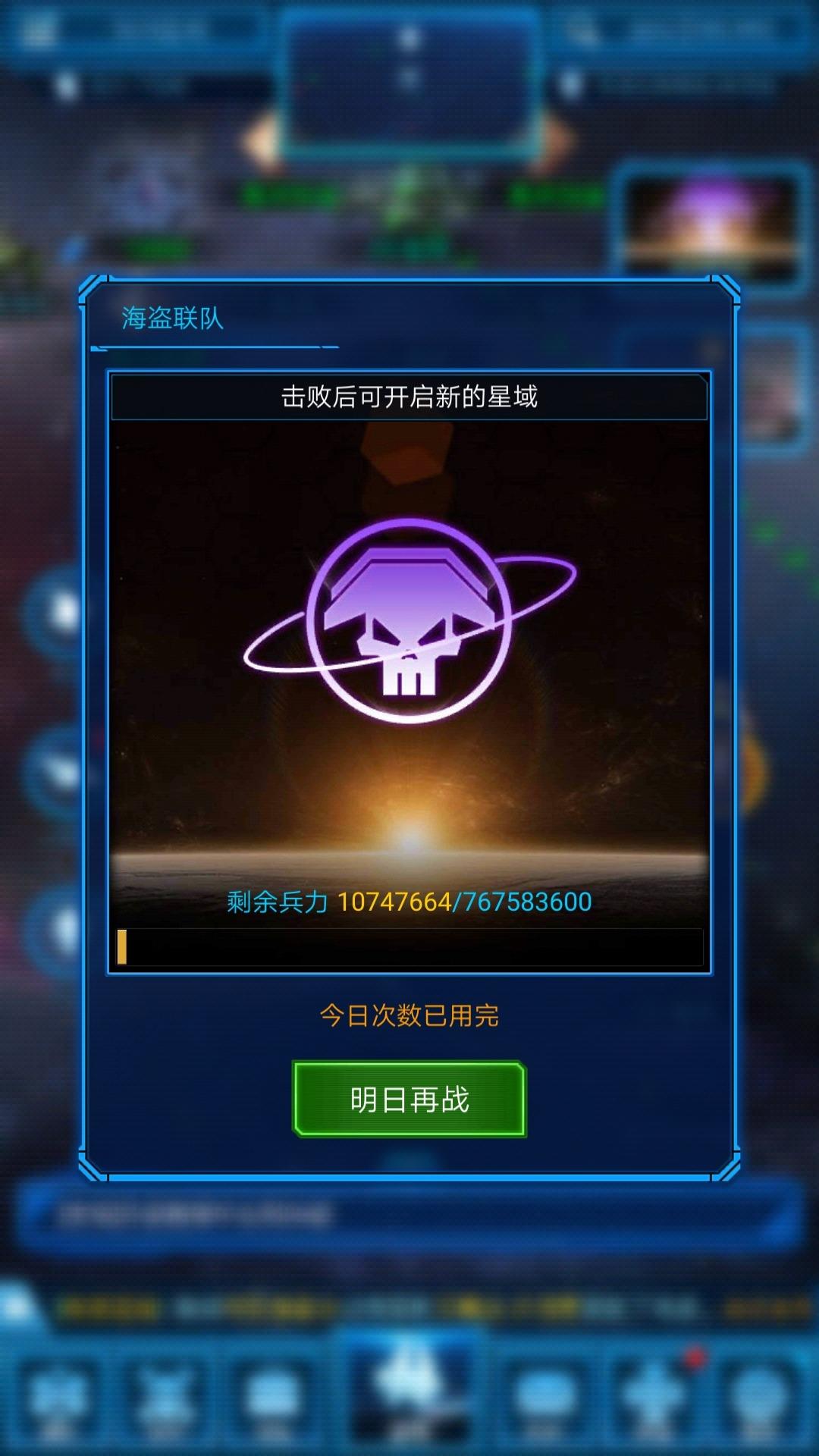 Screenshot_20180917-014935.jpg