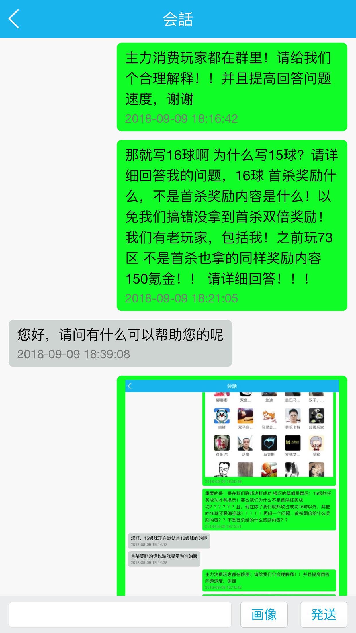 092D4245-D205-49A5-BB95-1D4EFD240ADC.png
