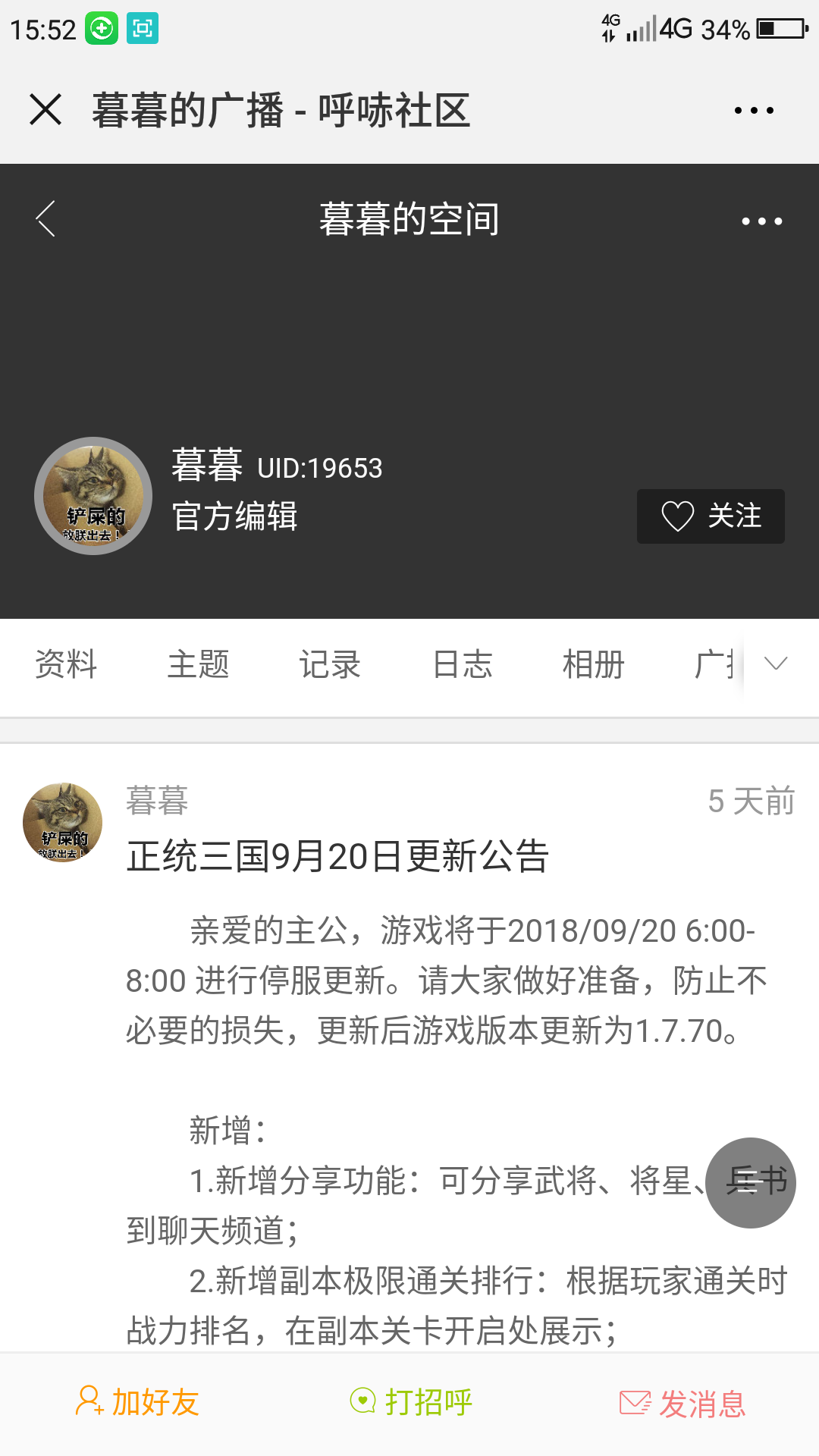 Screenshot_2018-09-19-15-52-23.png