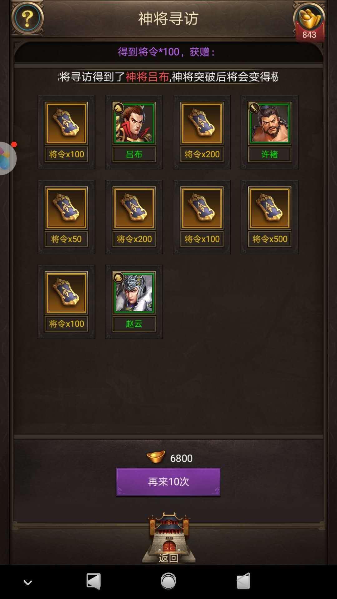 Screenshot_2018-09-22-07-02-21-267_com.tencent.mm.png