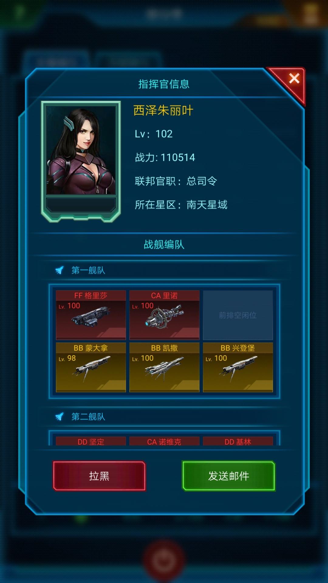 Screenshot_20180922-101727.jpg