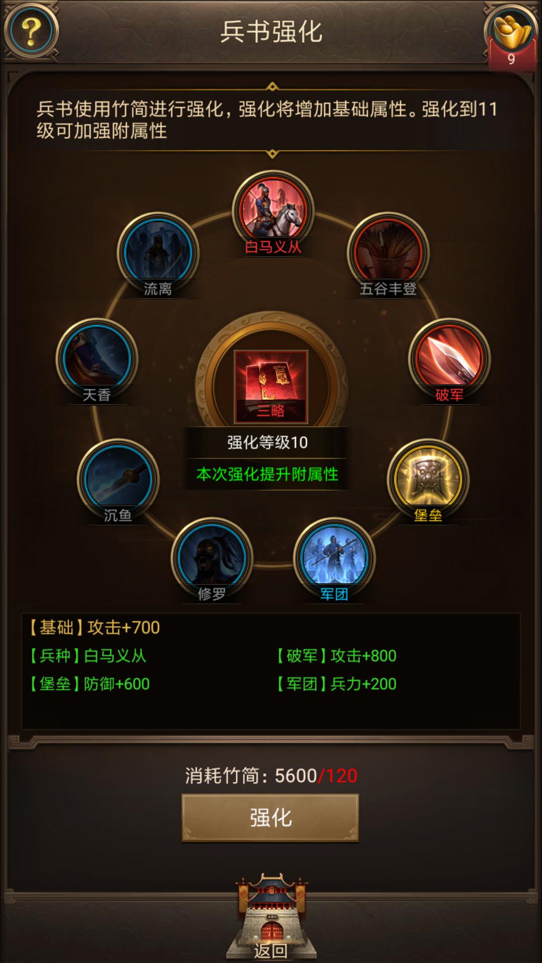 Screenshot_2018-09-26-13-11-31-783_com.tencent.tmgp.sgdjl.canli.png