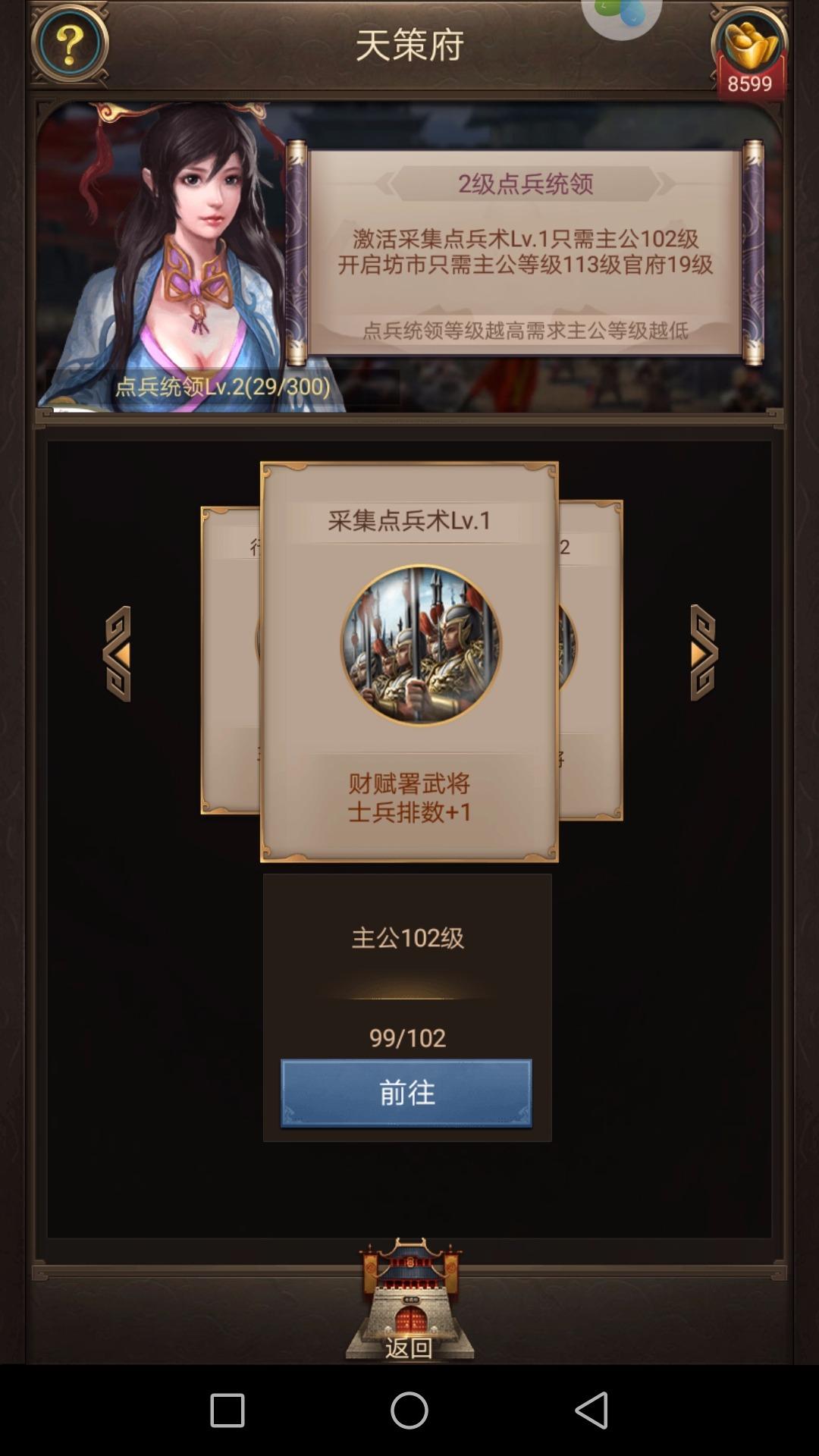 Screenshot_20180926-184346.jpg