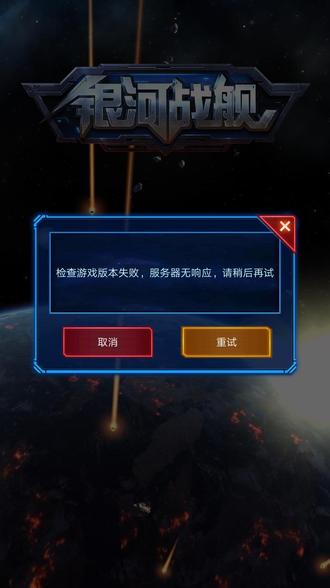Screenshot_20180928-082211.jpg