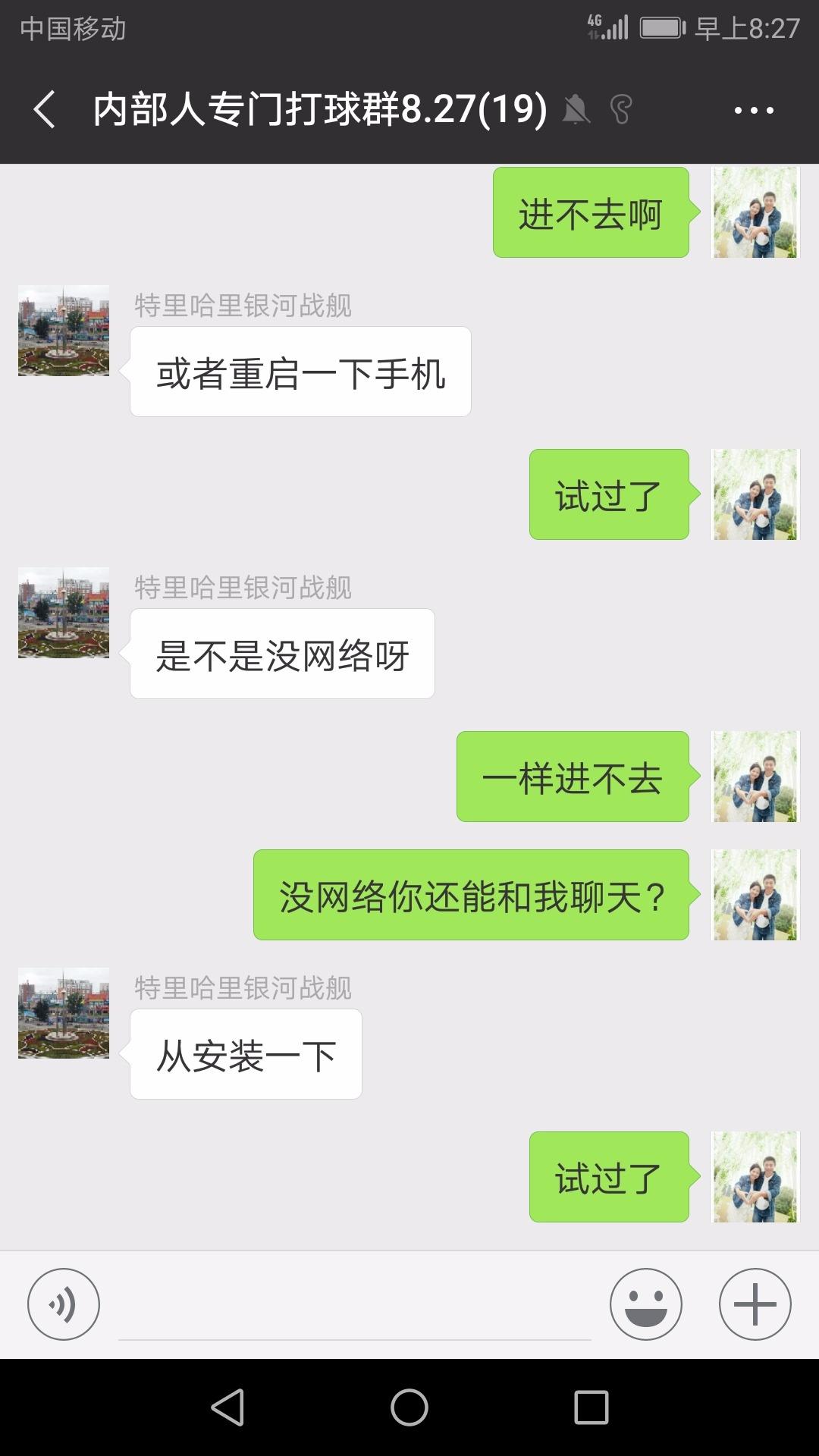 Screenshot_20180928-082722.jpg