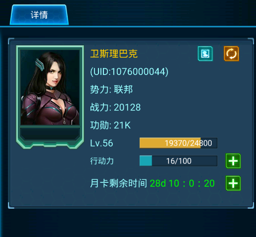 QQ截图20180929135918.png