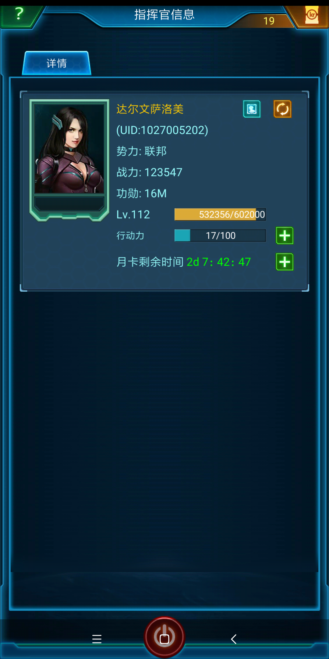 Screenshot_2018-09-29-16-17-12-804_com.jedigames.p16s.luobo.png
