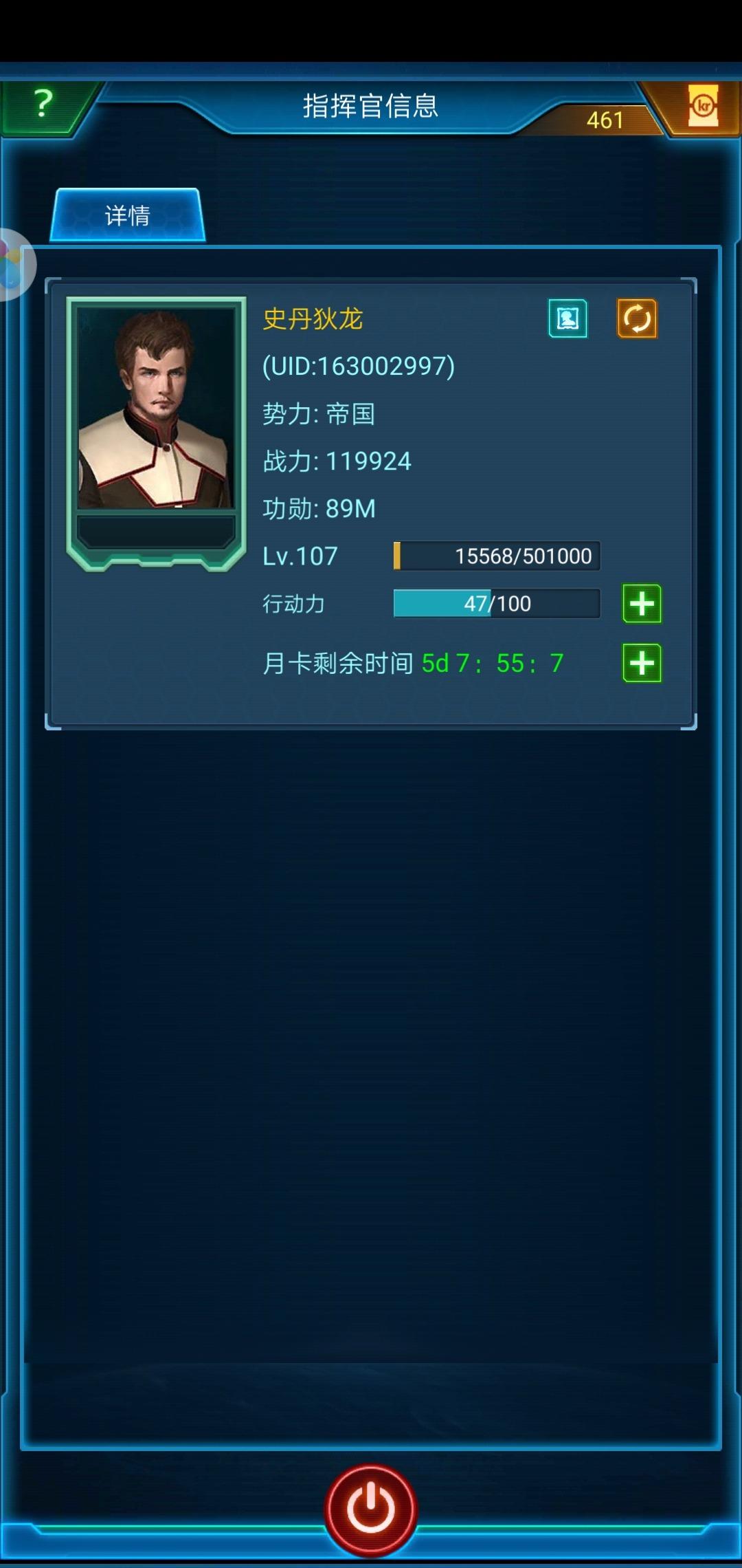 Screenshot_20180929-160452.jpg